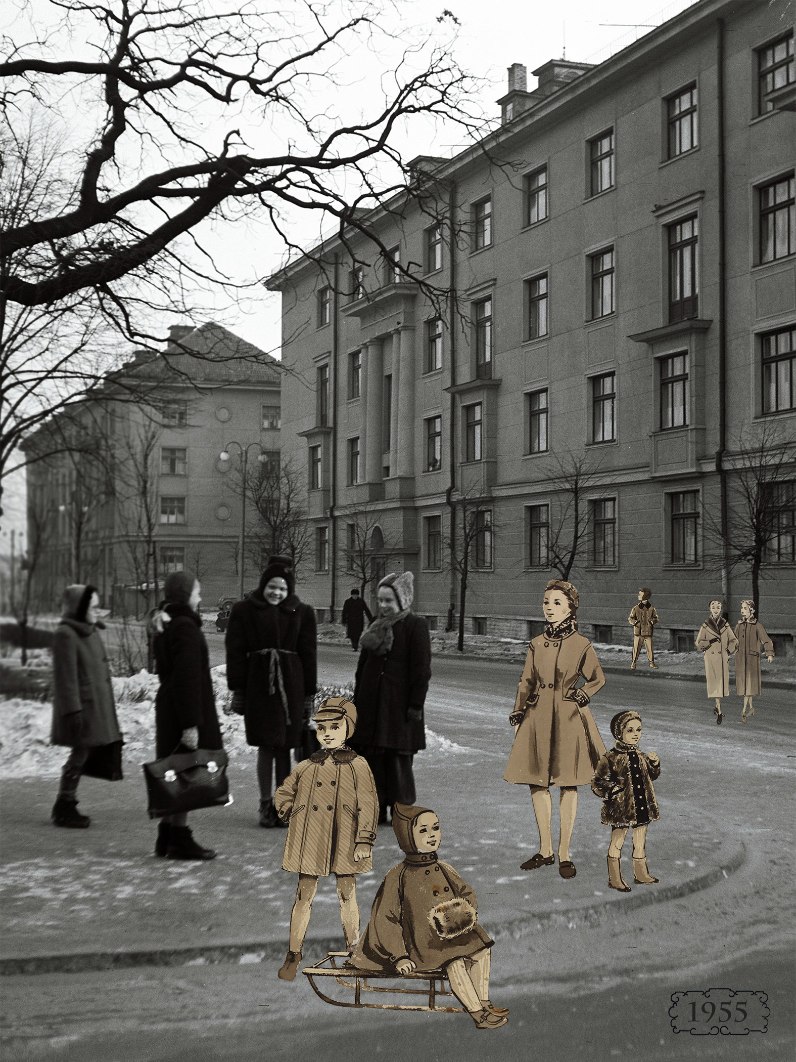 1955. aasta