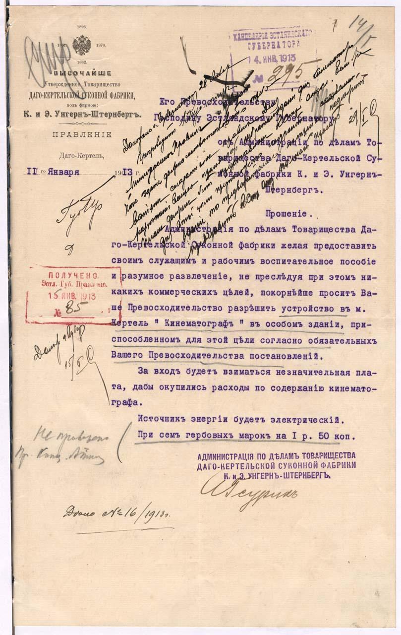 1913. aasta alguses Kärdla kalevivabriku juhtkonna poolt Eestimaa kubernerile saadetud kiri, milles palub luba rajada vabriku territooriumile kino. RA, EAA.33.3.3051, l. 1. 33_3_3051_1