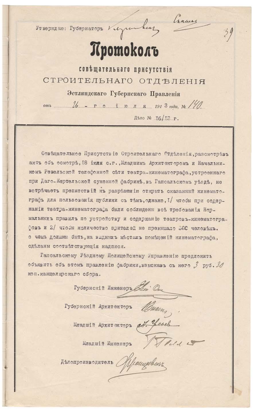Eestimaa kubermanguvalitsuse ehitusosakonna luba kino ehitamiseks. RA, EAA.33.3.3051, l. 39. 33_3_3051_39