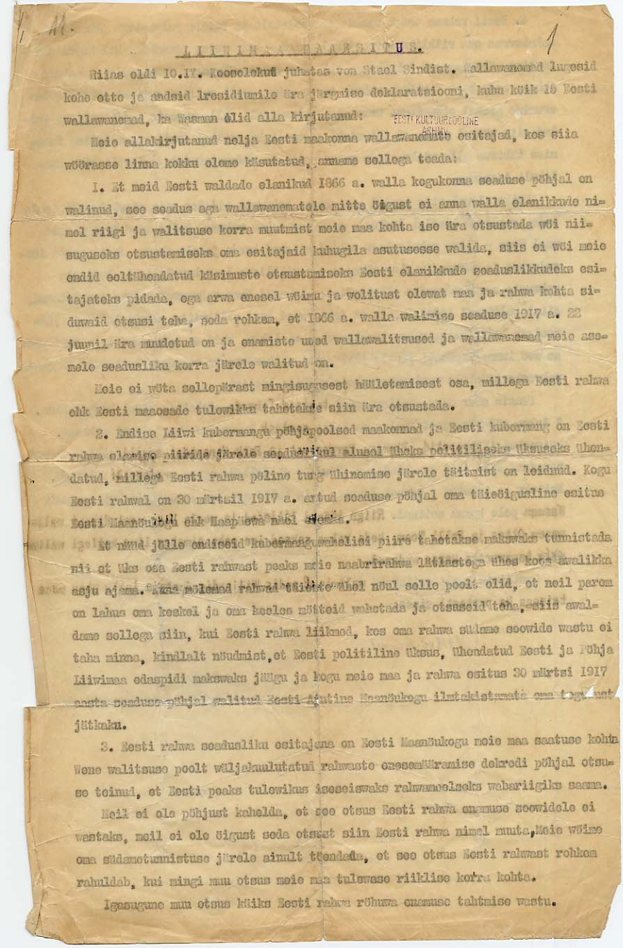 10. märtsil 1918. aastal Riias toimunud Liivimaa maakogul luges Vana-Antsla vallavanem Peeter Koemets ette teadaande, et Lõuna-Eesti vallavanemad protesteerivad kogu maa esindamise vastu. RA, EAA.3742-1.10