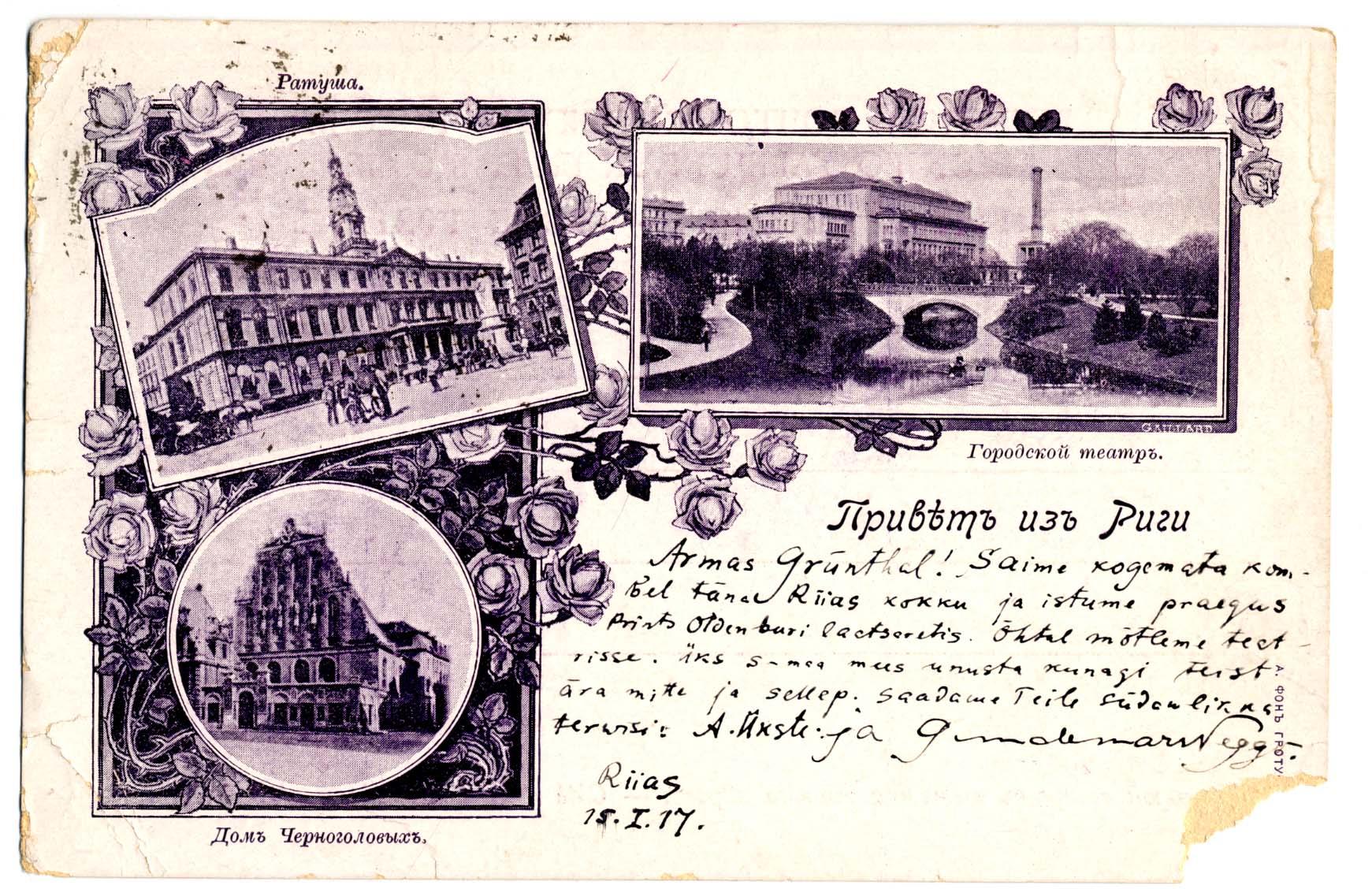 Anton Üksti postkaart