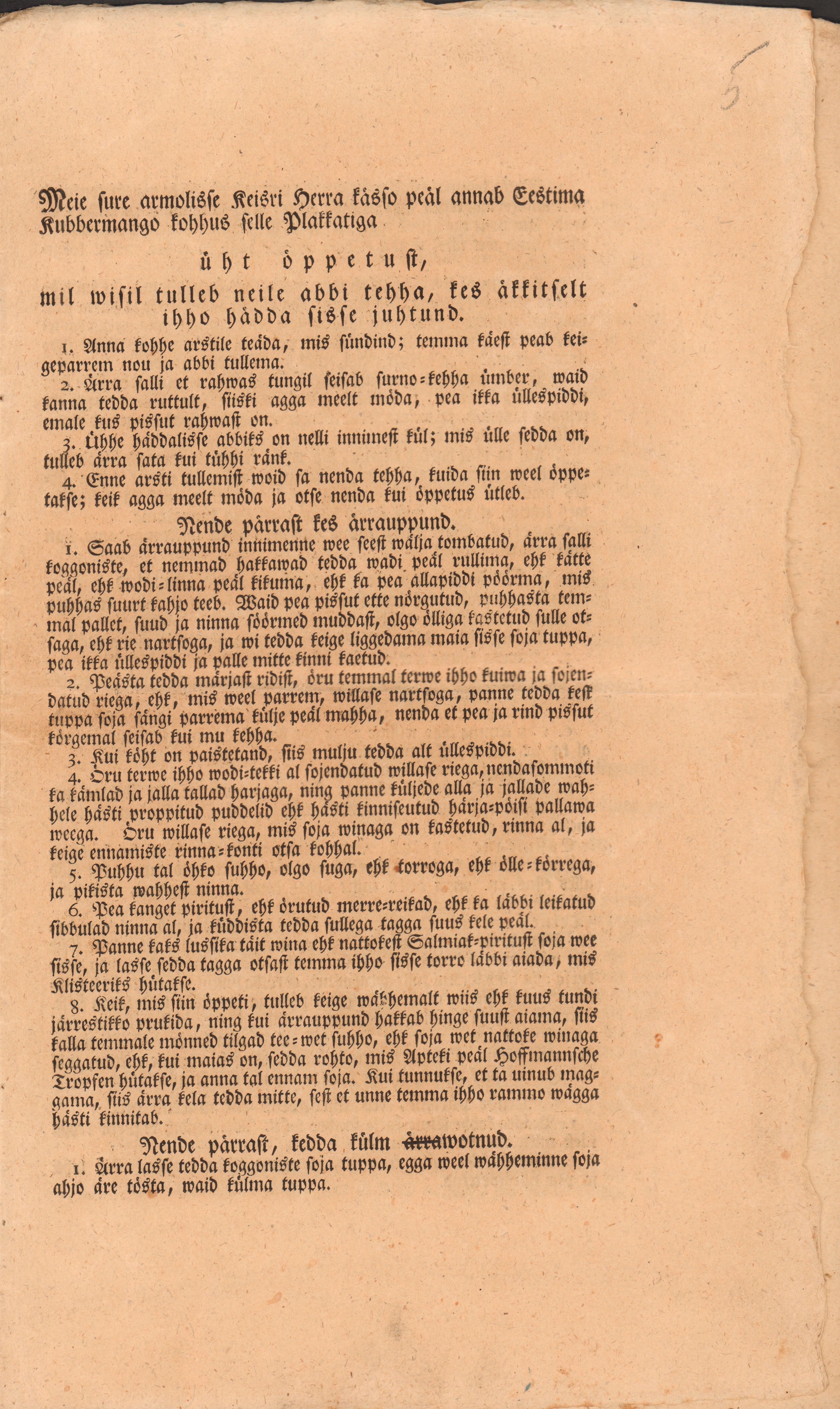 Esmaabi juhend aastast 1830. eaa.1215.1.38(1)
