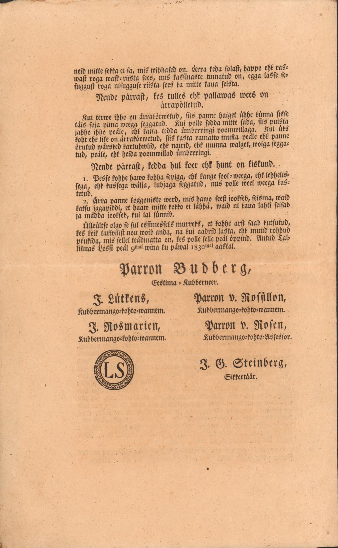 Esmaabi aastast 1830