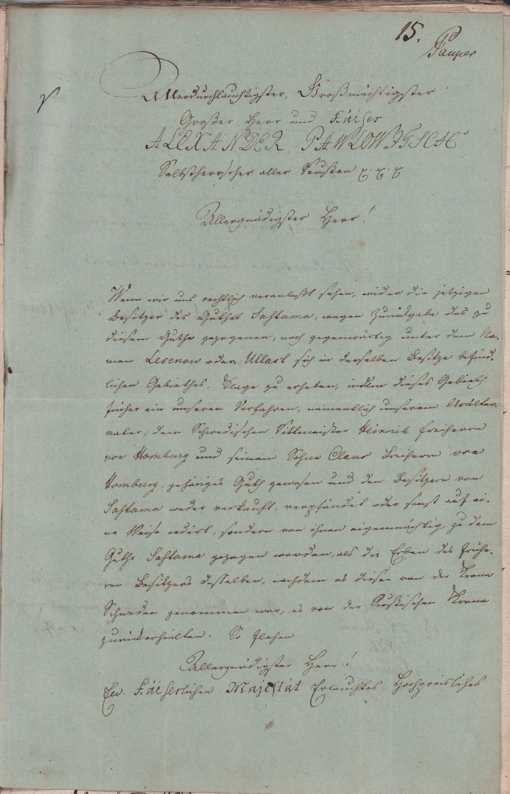 Heinrich Homburgi pöördumine Eestimaa Ülemmaakohtu poole. RA, EAA.858.1.2579, l 15