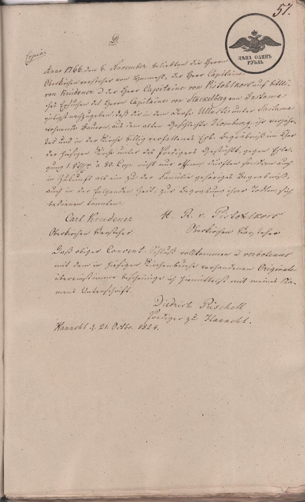 Hanila kiriku pastor Diedrich Püschell tõendab Homburgi hauakoha olemasolu Hanila kirikus. RA, EAA.858.1.2579, l 57