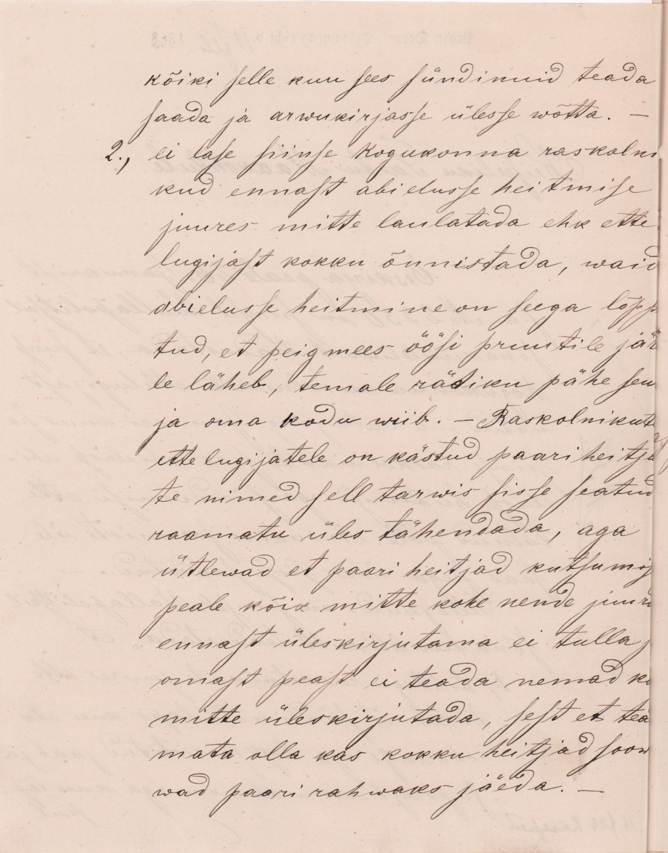 Kasepää vallapolitsei aruane keiserlikule Tartu maakohtule 1888. aastal, milles selgitab, miks vanausuliste sünde ja abielusid ei saa nõuetekohaselt kirja panna. RA, EAA.949.1.1607. eaa.949.1.1607_b