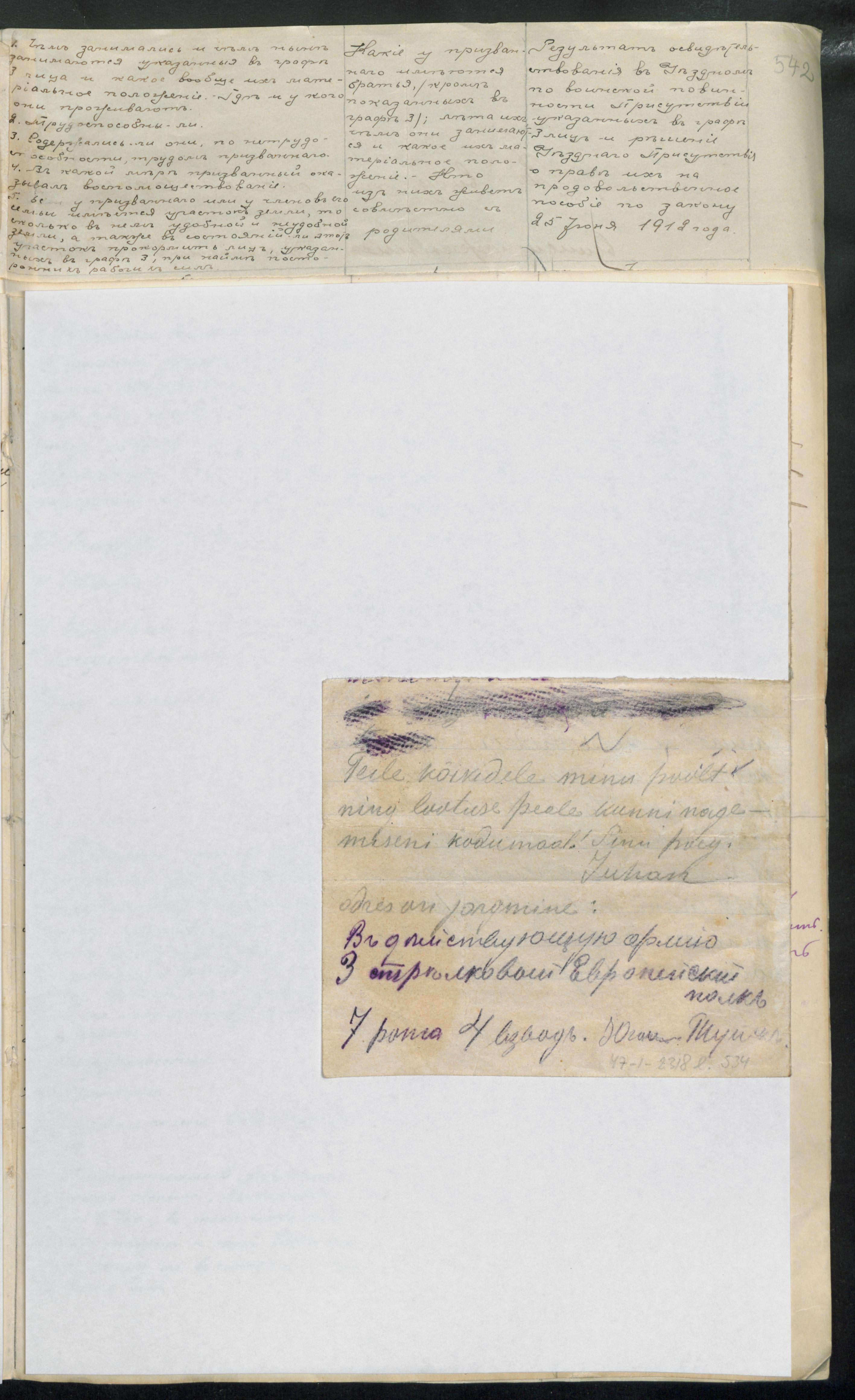 Euroopa 3. kütipolgus teeniva Juhan Tuisu kiri emale rindelt. EAA.47.1.2318