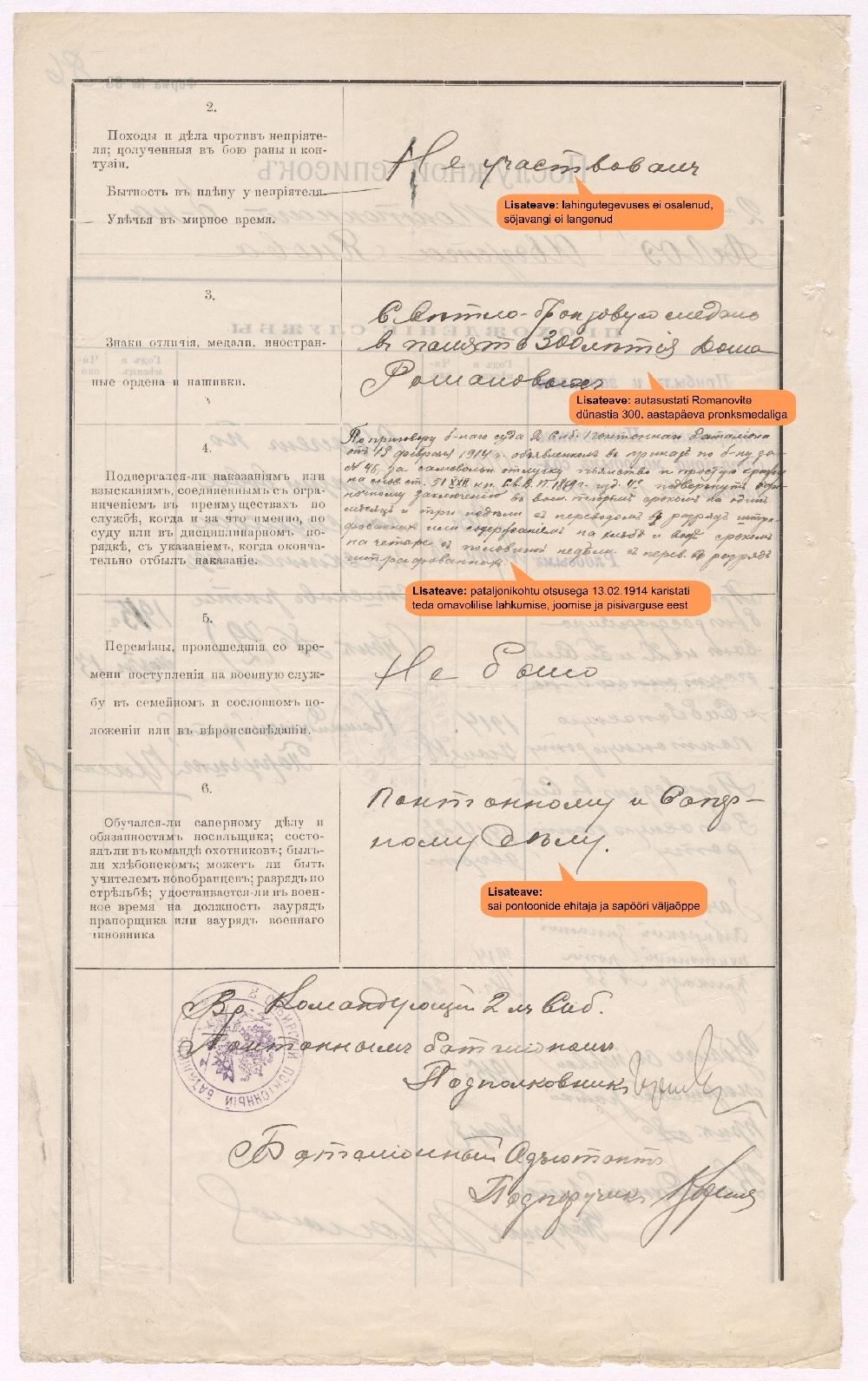 Otepää kihelkonna Palupera valla mehe August Aaloe teenistuskirjad ja haigustõend. EAA.314.1.909