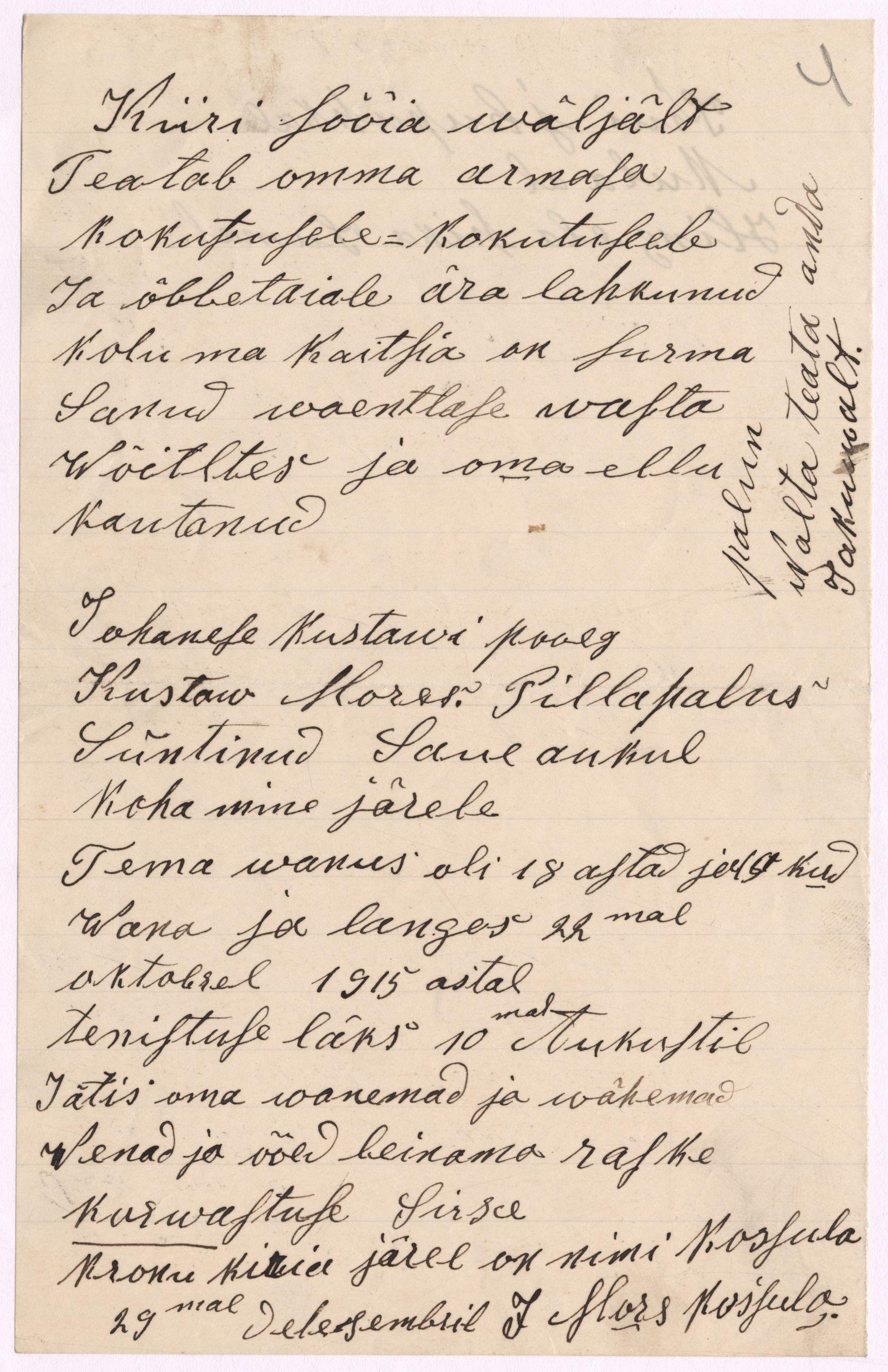 """Kuusalu pastor Ralf Lutherile saadetud """"kiiri sööia wäljält"""". EAA.1216.1.116"""