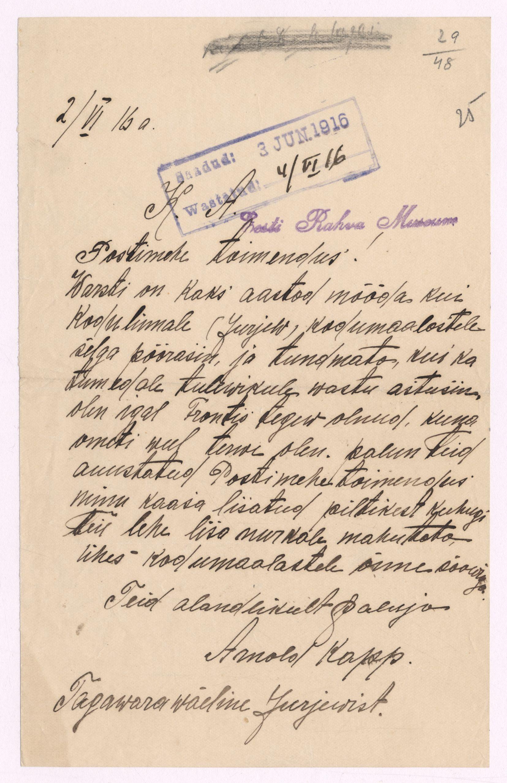 Postimehe toimetusse saabunud Arnold Kapi kiri. EAA.2111.2.19