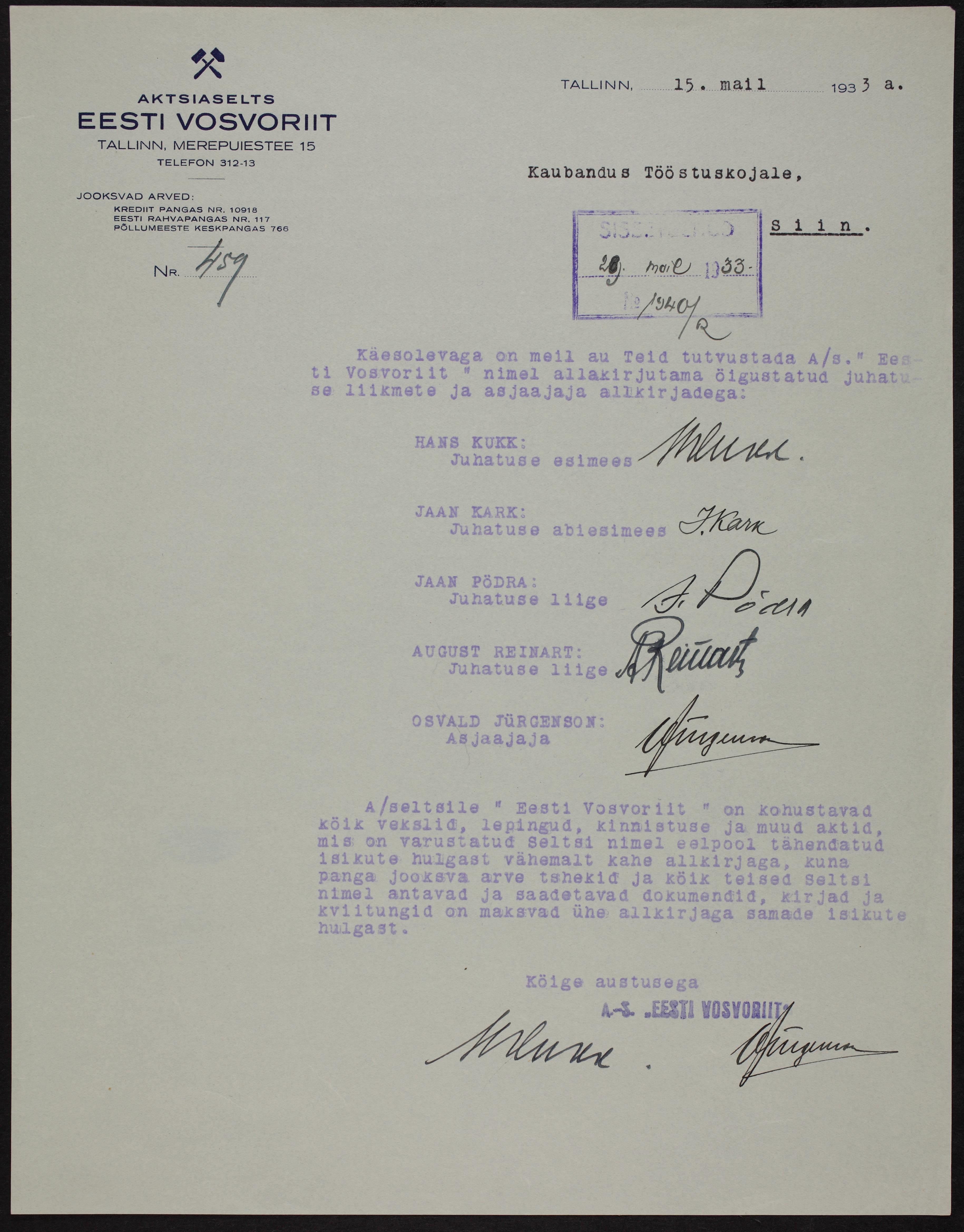 """Väljavõte aktsiaselts """"Eesti Fosforiit"""" registreerimistoimikust, 15. mai 1933. ERA.891.2.8669."""