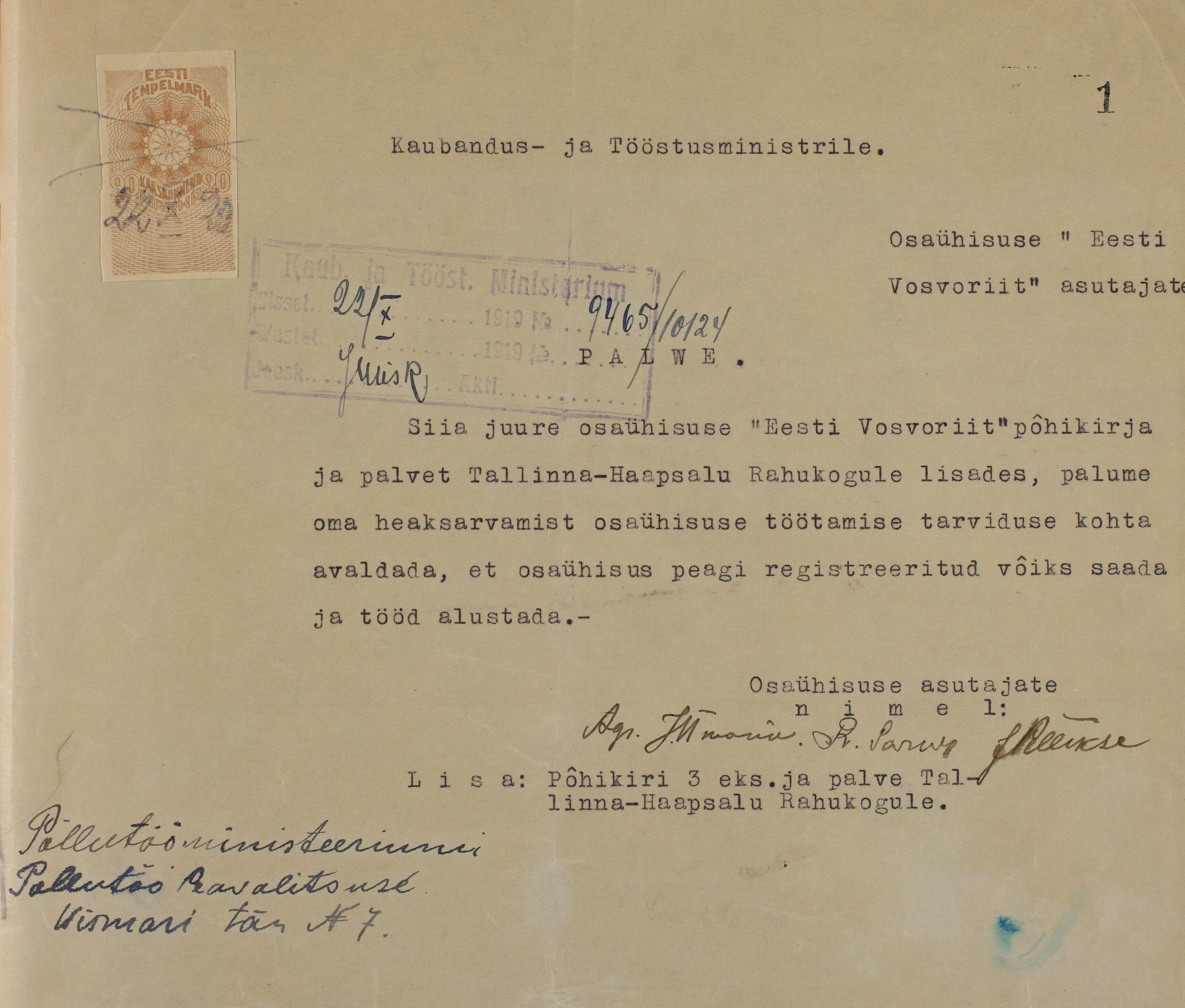 """Palve kaubandus- ja tööstusministrile osaühisuse """"Eesti fosforiit"""" asutamisele heakskiidu andmiseks. ERA.969.1.851"""