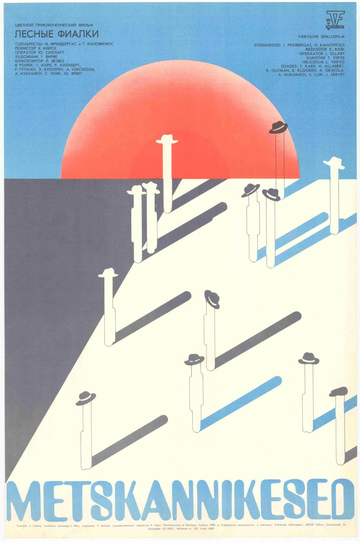 Valik filmiplakateid Rahvusarhiivi kogudest