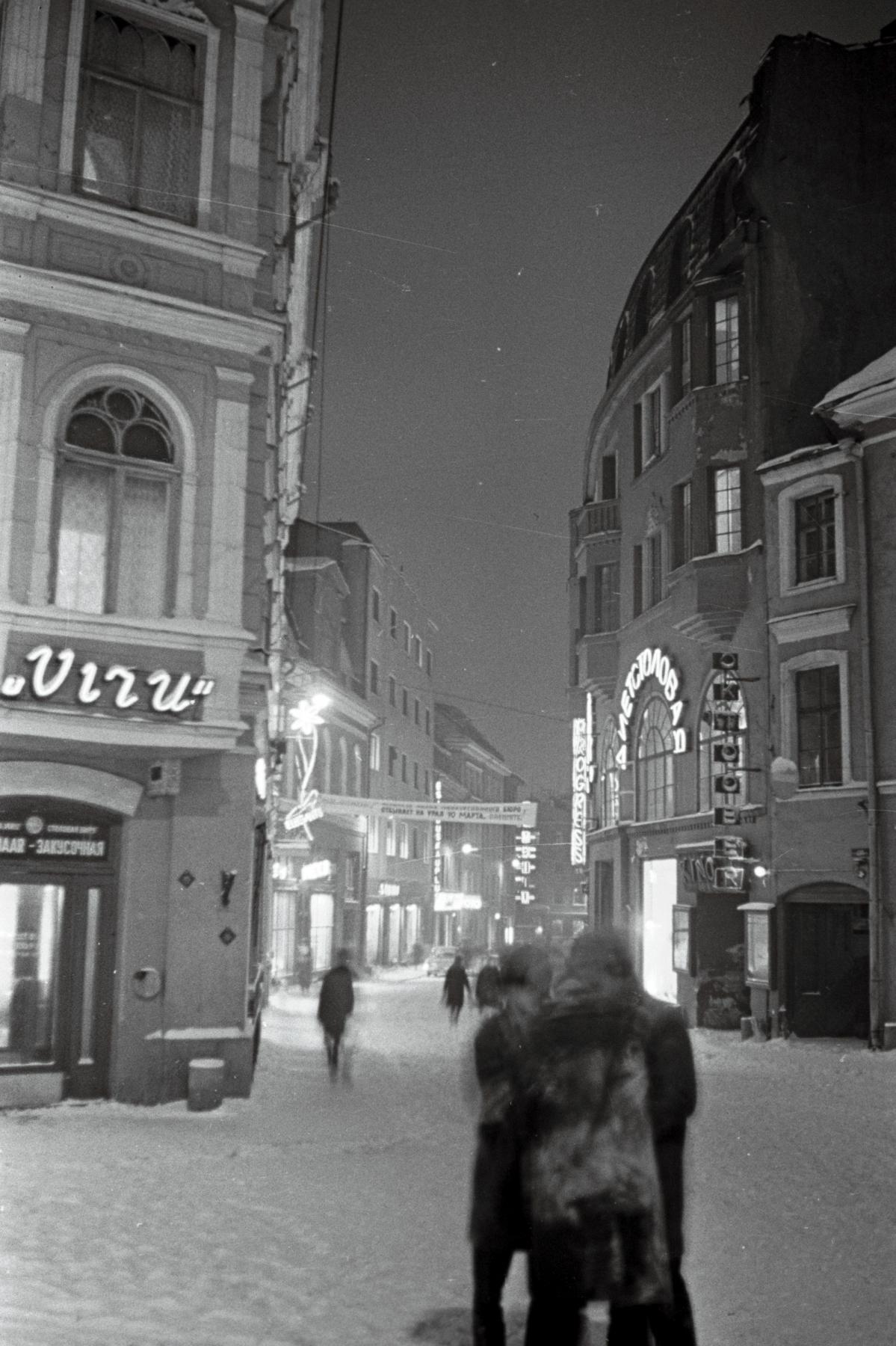 Aasta siis oli 1968 – jõulud ja uus aasta