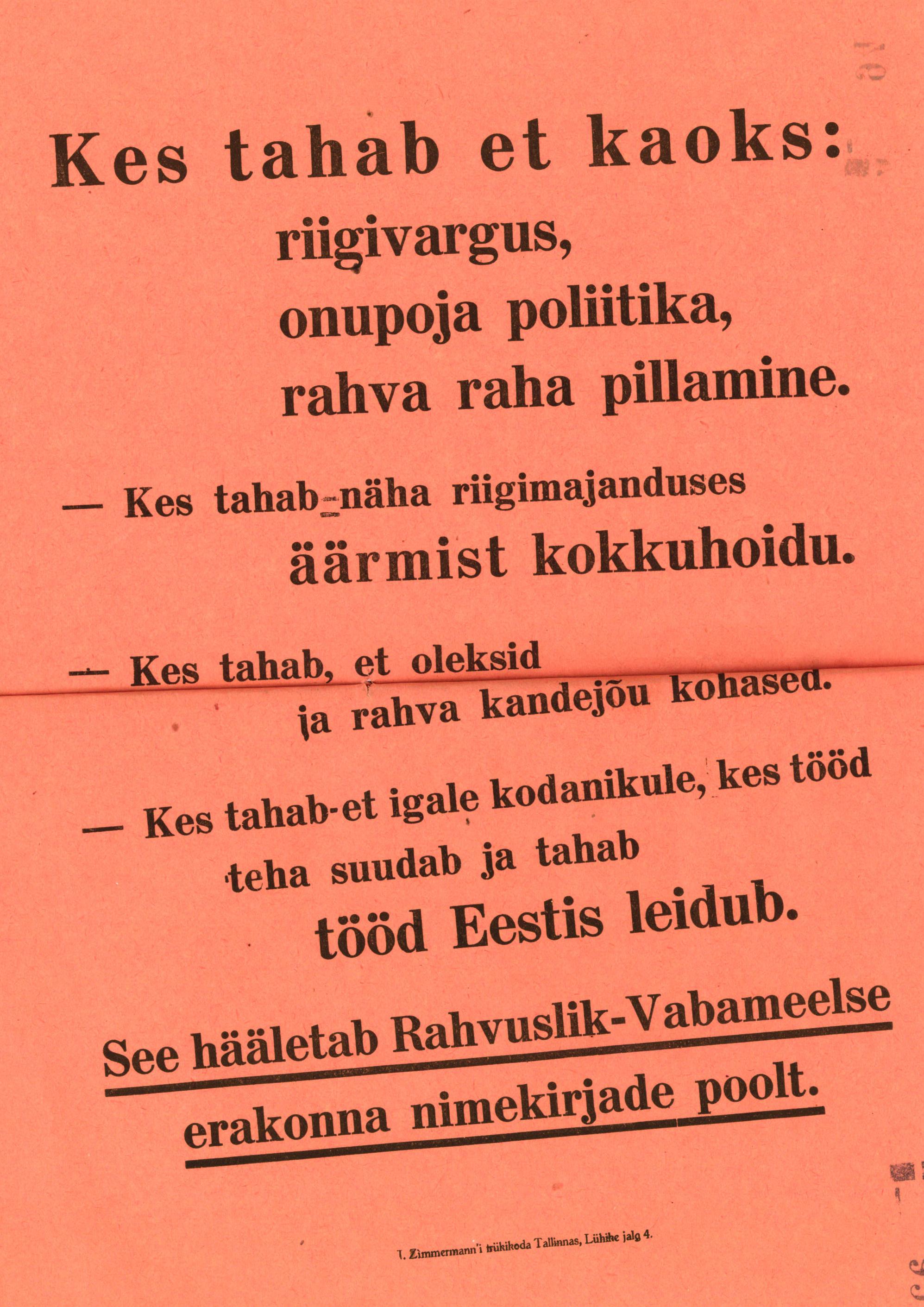 Rahvuslik-vabameelse erakonna valmisplakat 1926. aasta valimisteks. ERA.2379.1.42