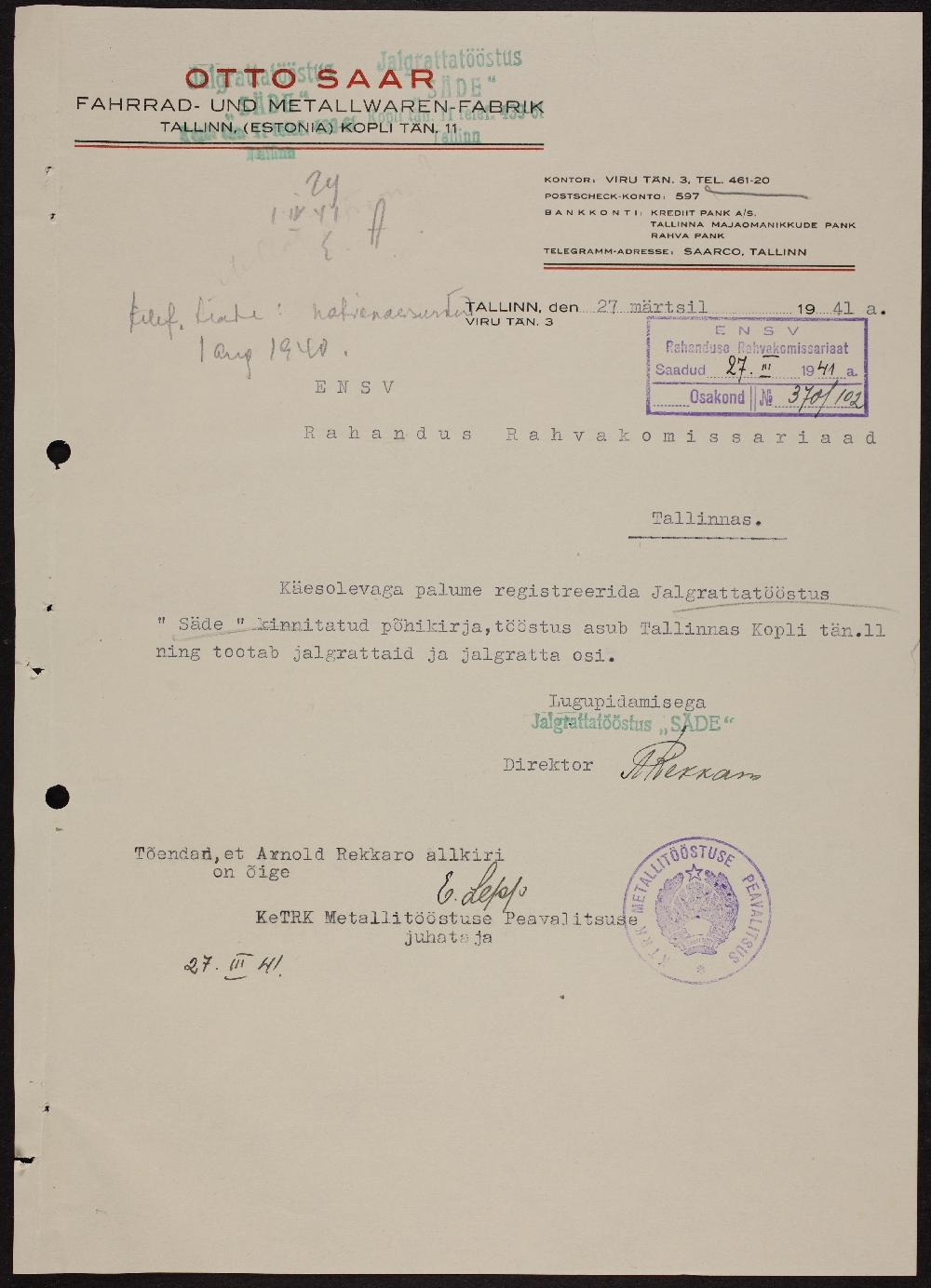 """Väljavõte jalgrattatööstus """"Säde"""" registreerimistoimikust, 27.03.1941. ERA.R-4.1.778"""