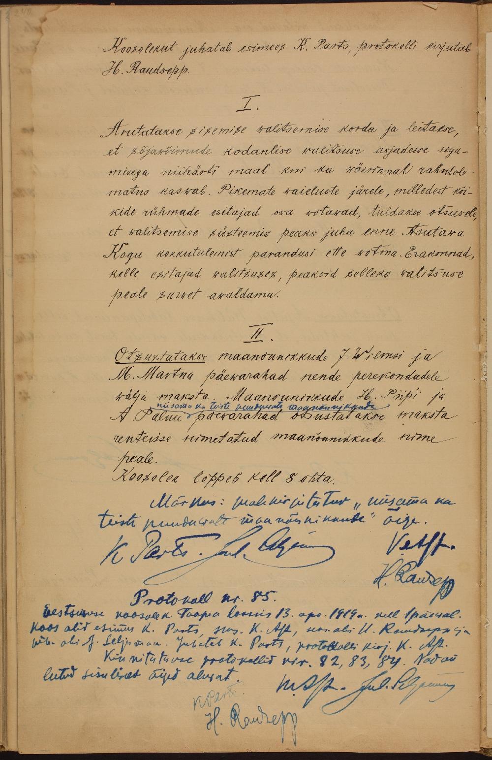 Koosoleku protokoll. ERA.78.1.49. era0078_001_0000049_00001_t