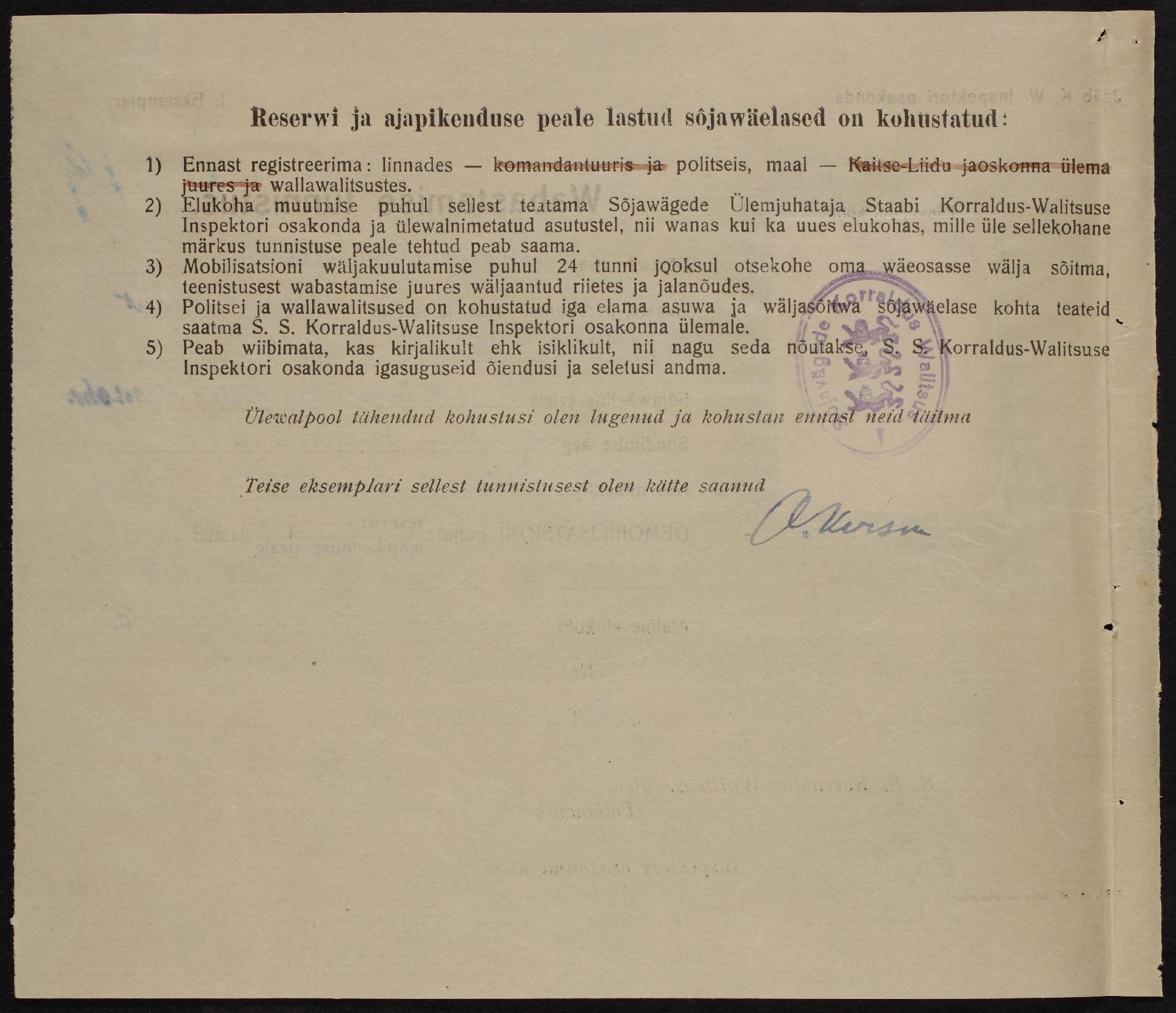 Väljavõte Oskar Kersoni ohvitseri teenistustoimikust. ERA.495.7.1762