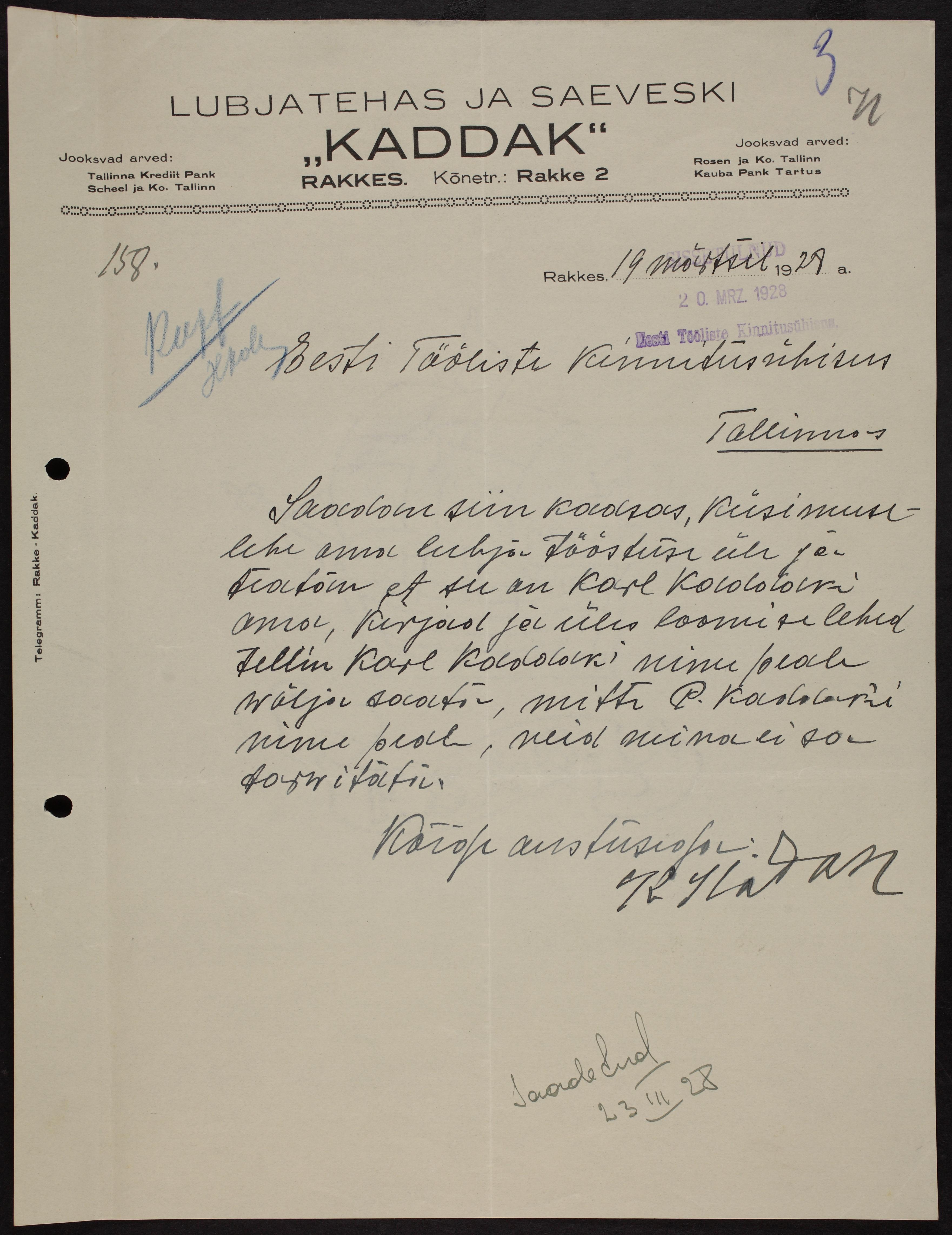 Karl Kaddaku kiri Eesti Tööliste Kindlustusühingule, 1928. ERA.842.1.1398