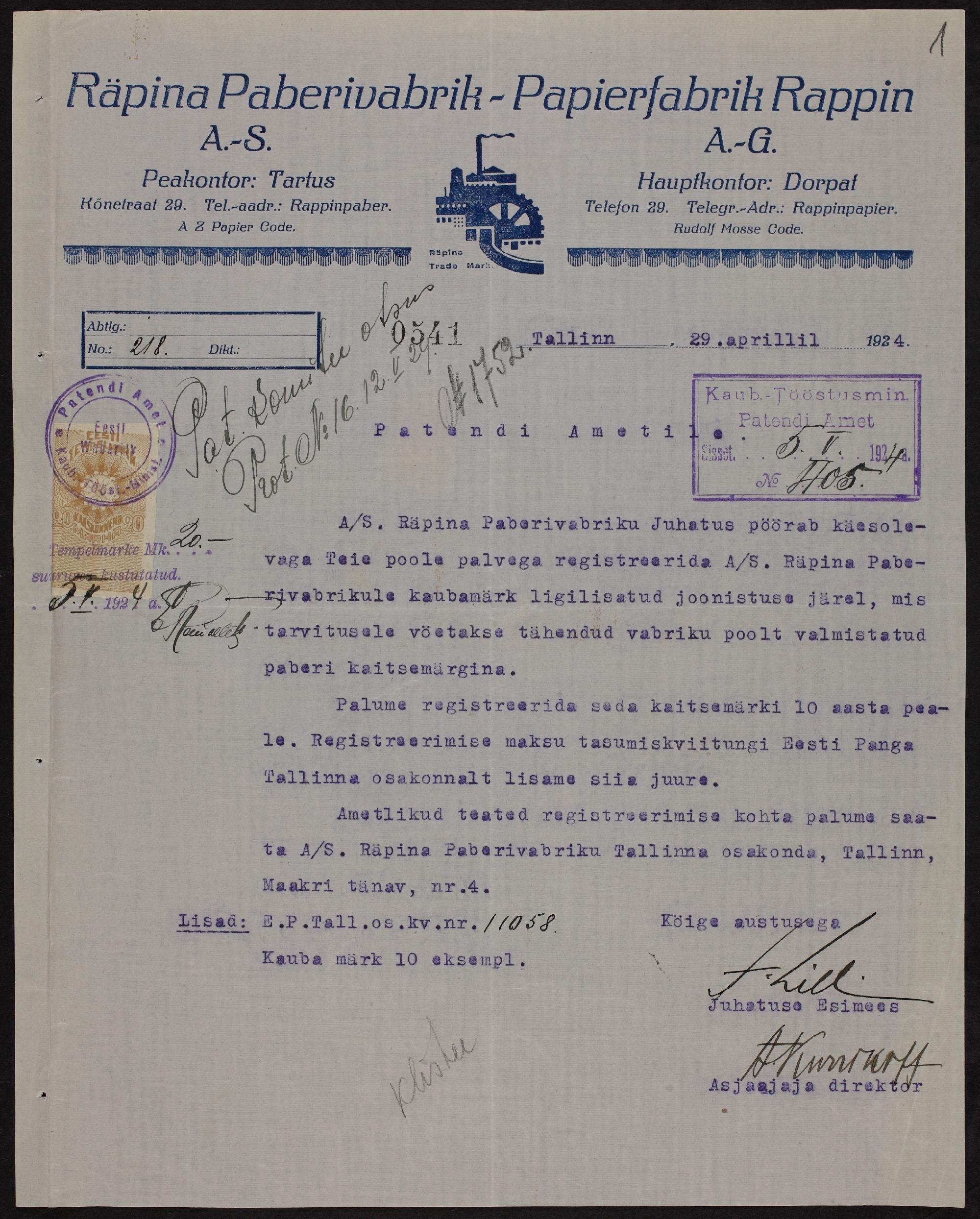 Räpina paberivabriku kaubamärgi registreerimise avaldus, 1924. ERA.916.5.771