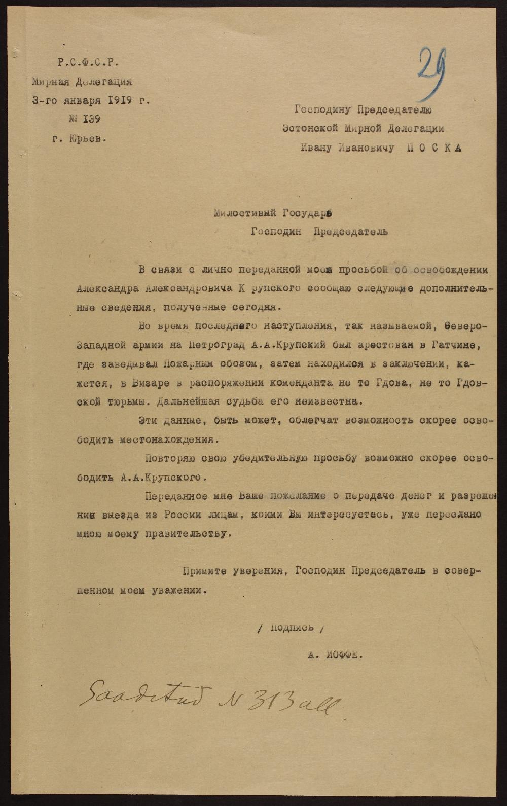 Dokument adresseeritud Jaan Poskale, 3. jaan. 1919. ERA.957.10.8. era0957_010_0000008_00001_t