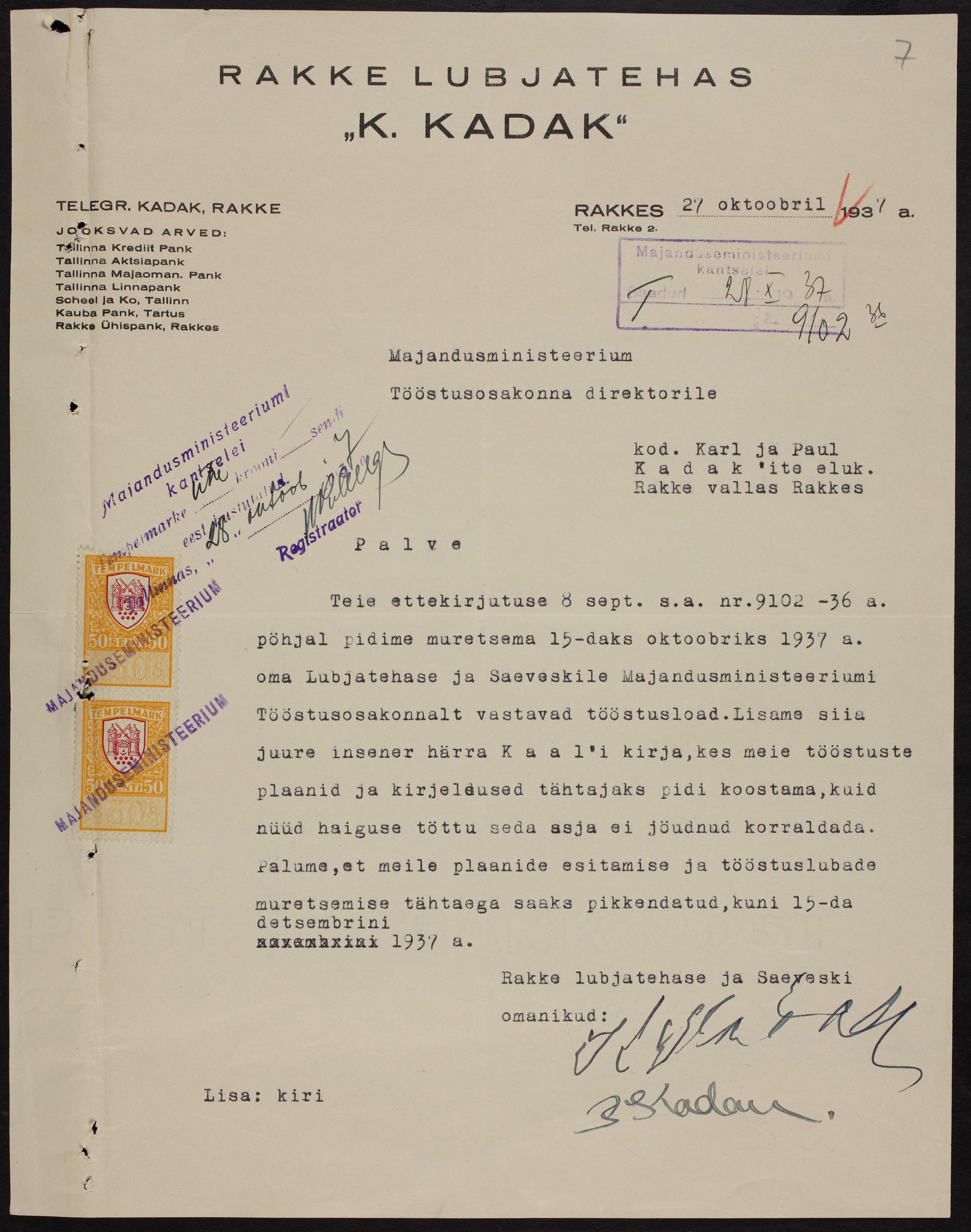 Väljavõtte Rakke lubjatehase majandustoimikust, 1937. ERA.969.1.700