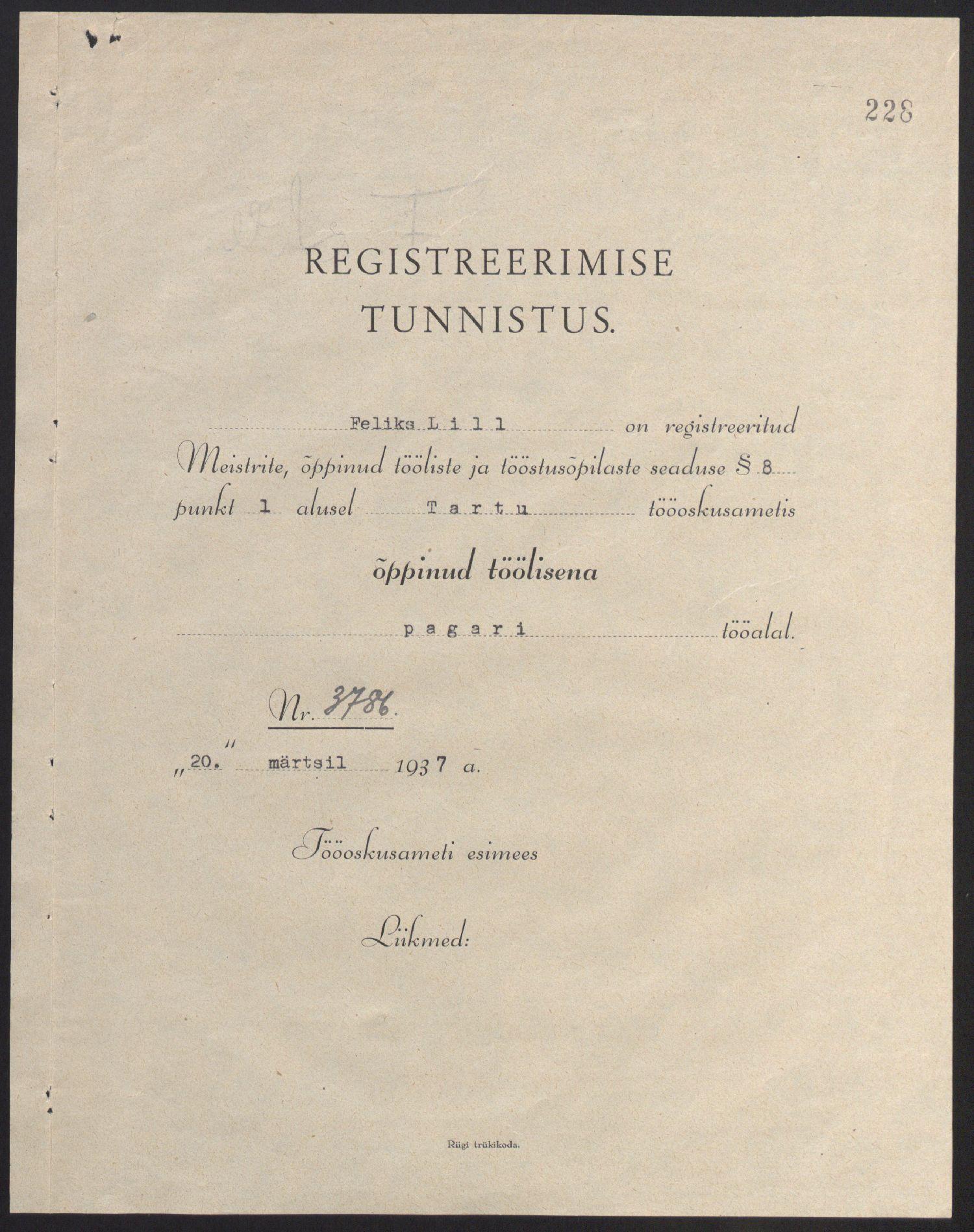 Tartu tööoskusameti pagarimeistri registreerimistunnistus Feliks Lillele, 1937. ERA.3167.1.3981