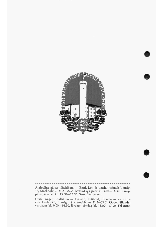 Eesti Rahvusfondi embleem - Pika Hermanni torn sini-must-valge lipuga. era4935_001_0000193_00081_t