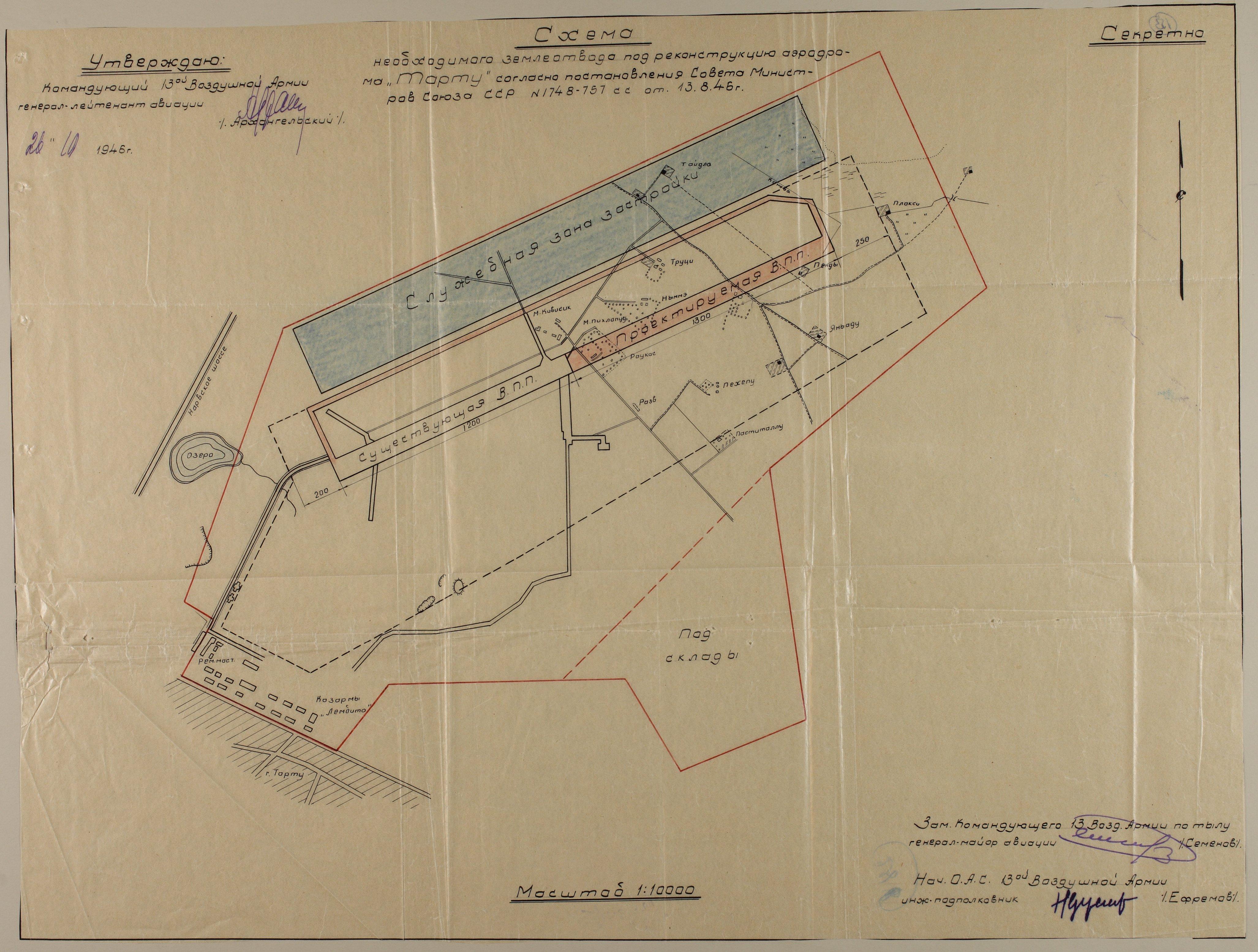 ERA.R-1.16.33.153. NSVL Ministrite Nõukogu määrusega 13.aug.1946 kinnitatud Raadi sõjaväelennuvälja esialgne plaan. Märkimata on Raadi mõisa varemed järve ääres.