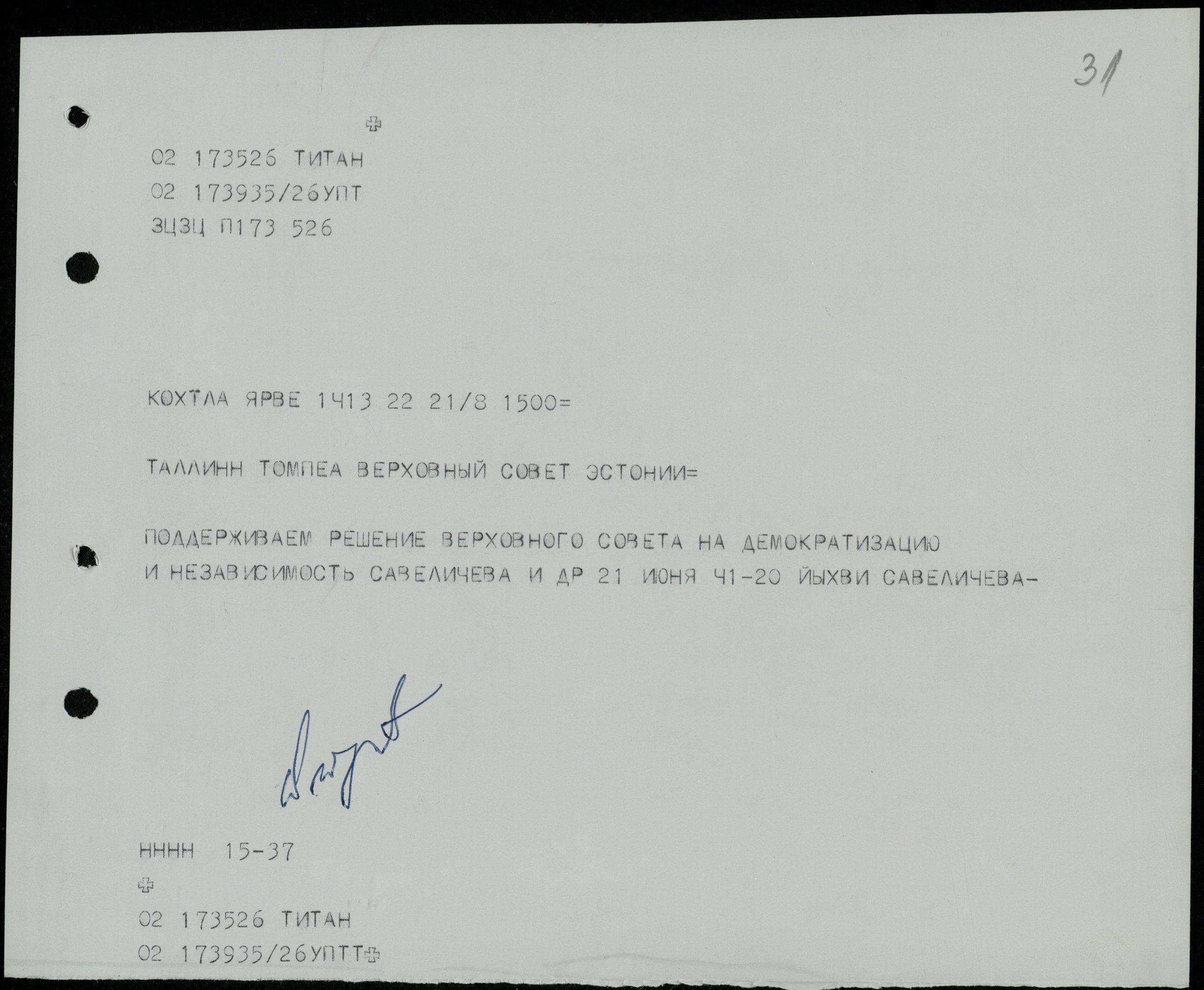 Toetuskiri Jõhvist