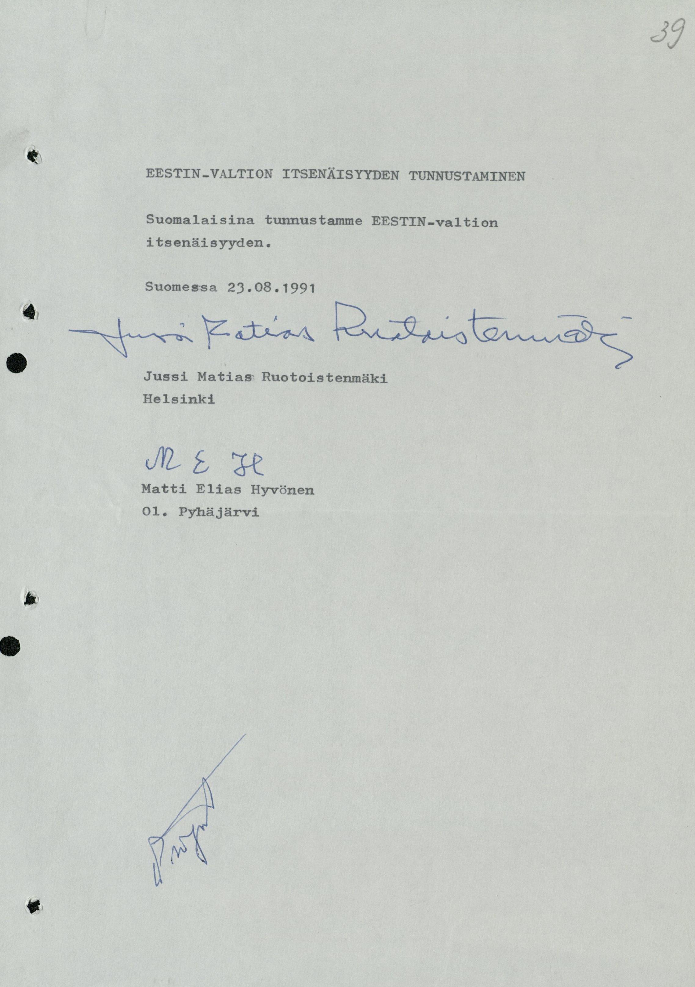 Toetuskiri Helsinkist