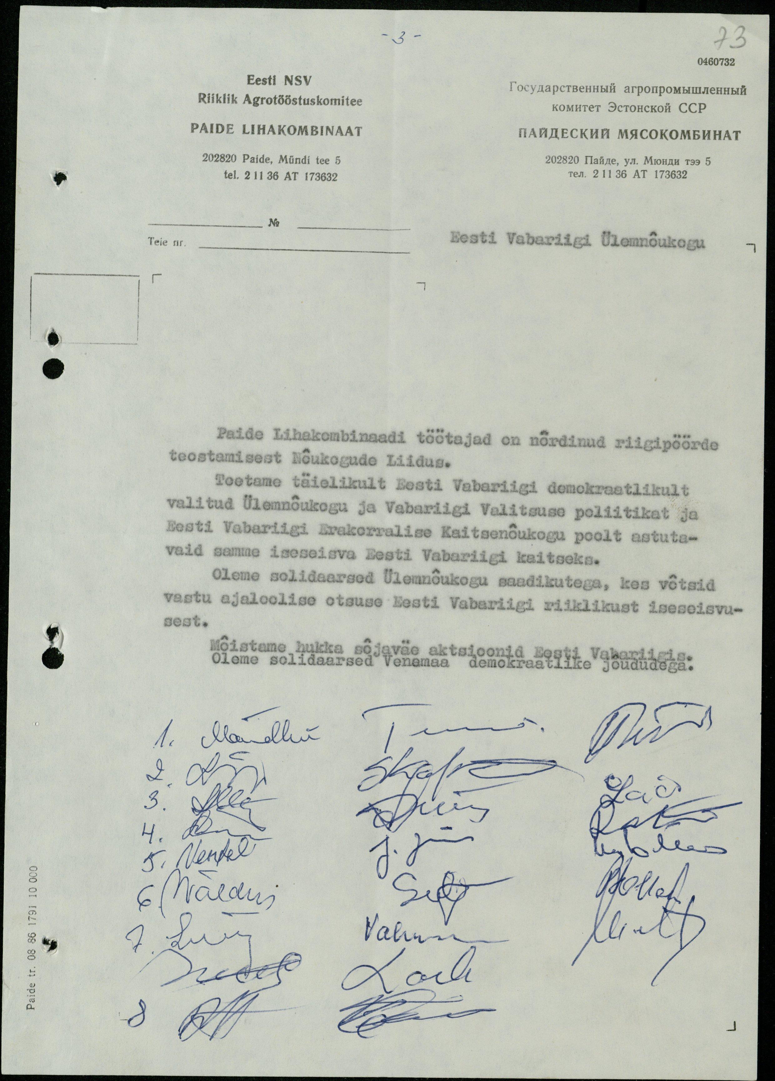 Eesti Teaduste Akadeemia keemiainstituudi katsetehase töötajate toetuskiri