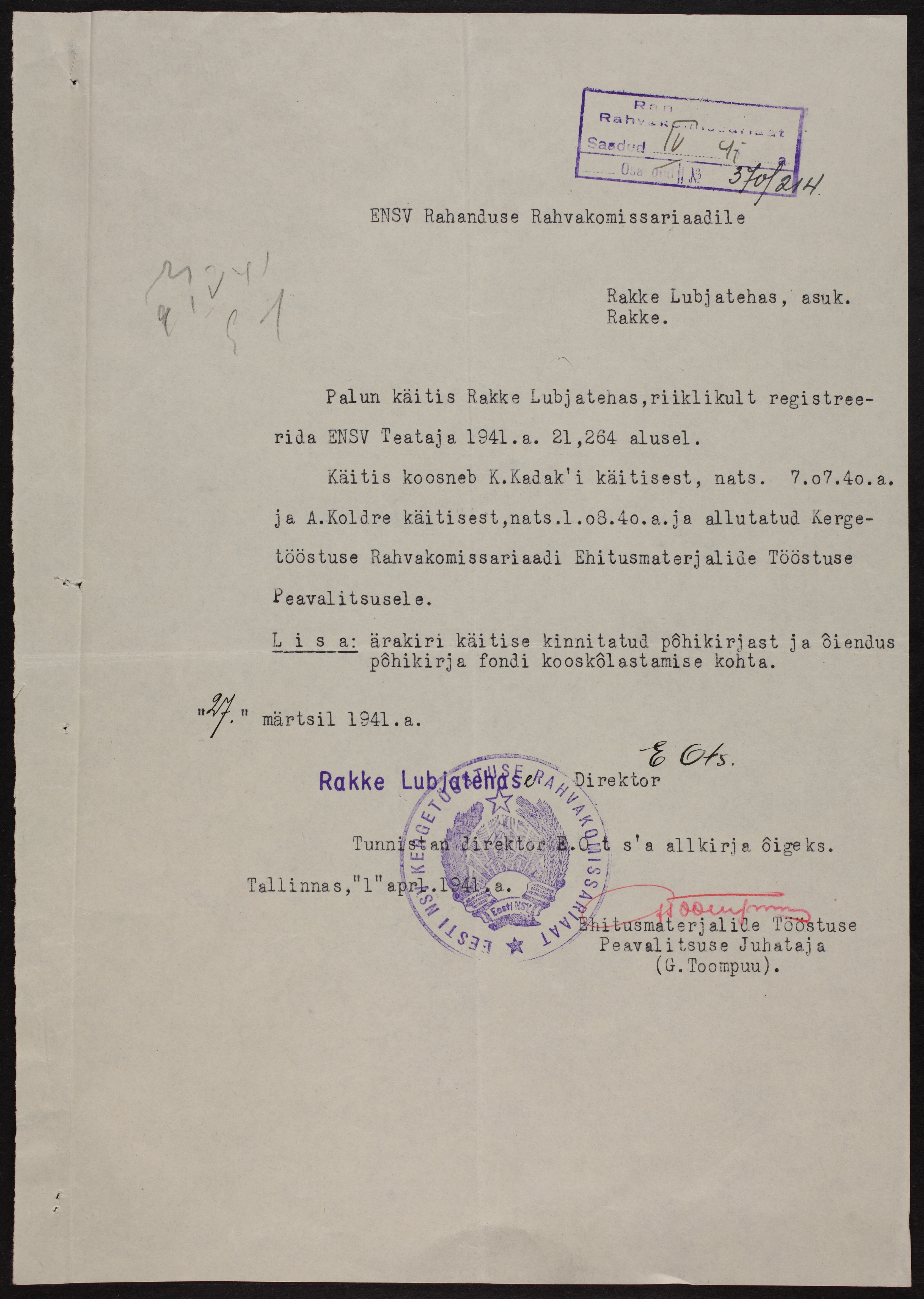 Avaldus ENSV Rahvakomissariaadile käitise Rakke lubjatehas registreerimiseks, 1941. ERA.R-4.1.746