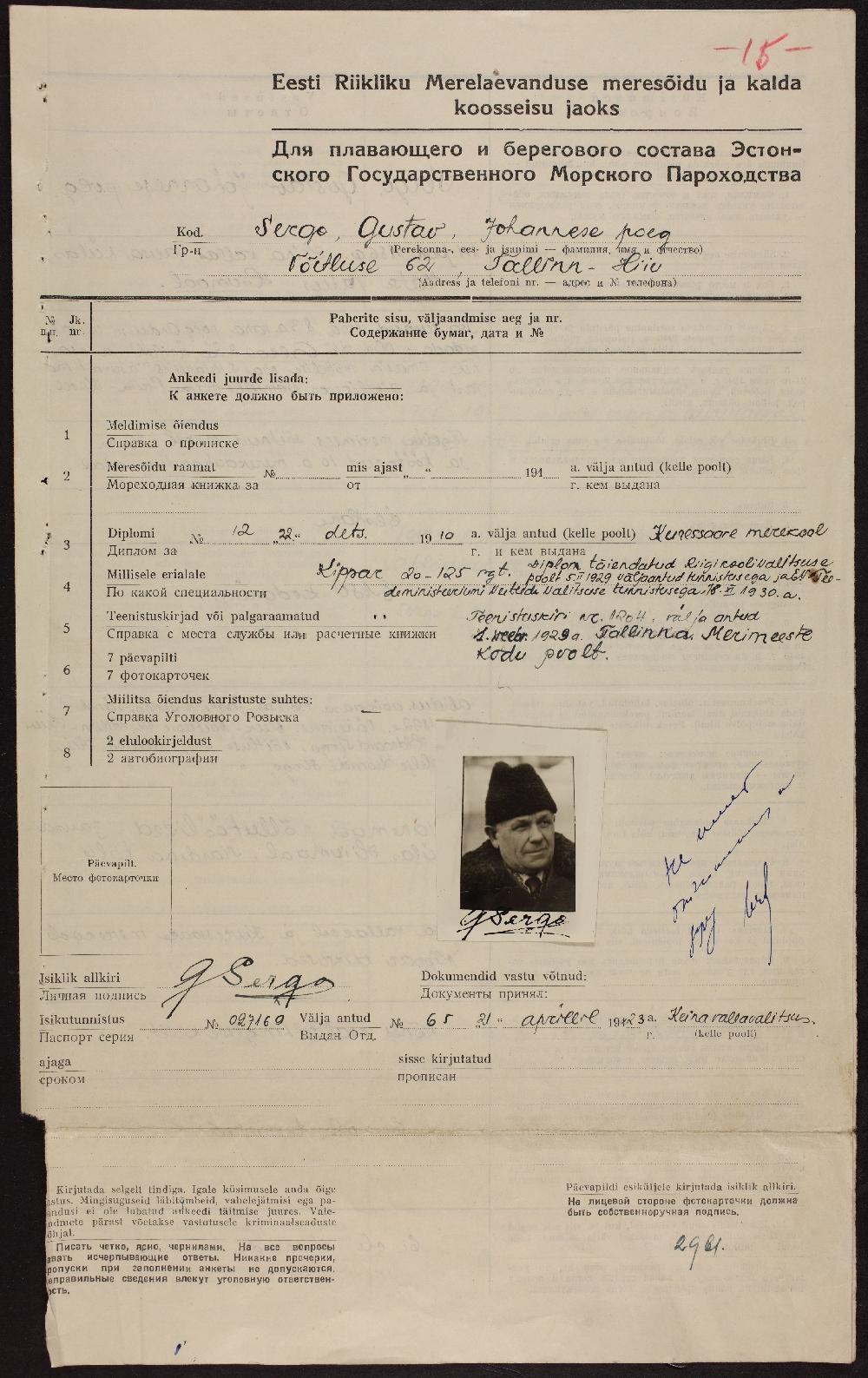 Väljavõte meremees Gustav Johannes Sergo toimikust, 21.04.1923. ERAF.130SM.1.7351