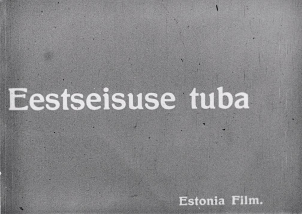 """Kaader kroonikapalast """"""""Estonia"""" rahvateater ja kontserdimaja Tallinnas"""". Kiri """"Eestseisuse tuba, Estonia Film"""""""