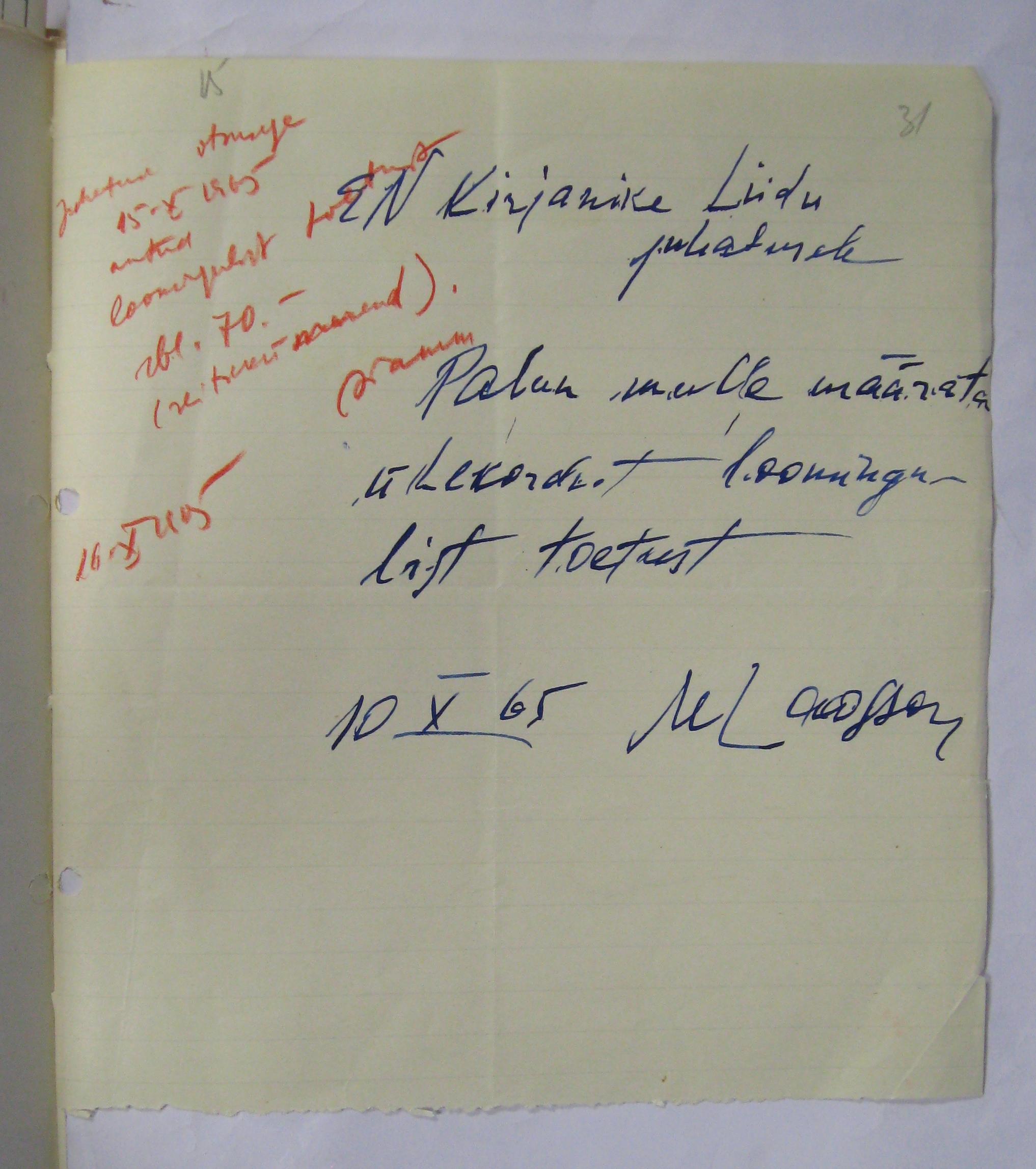 Max Laossoni taotlus loominguliseks toetuseks. ERA-R.1765.1.363