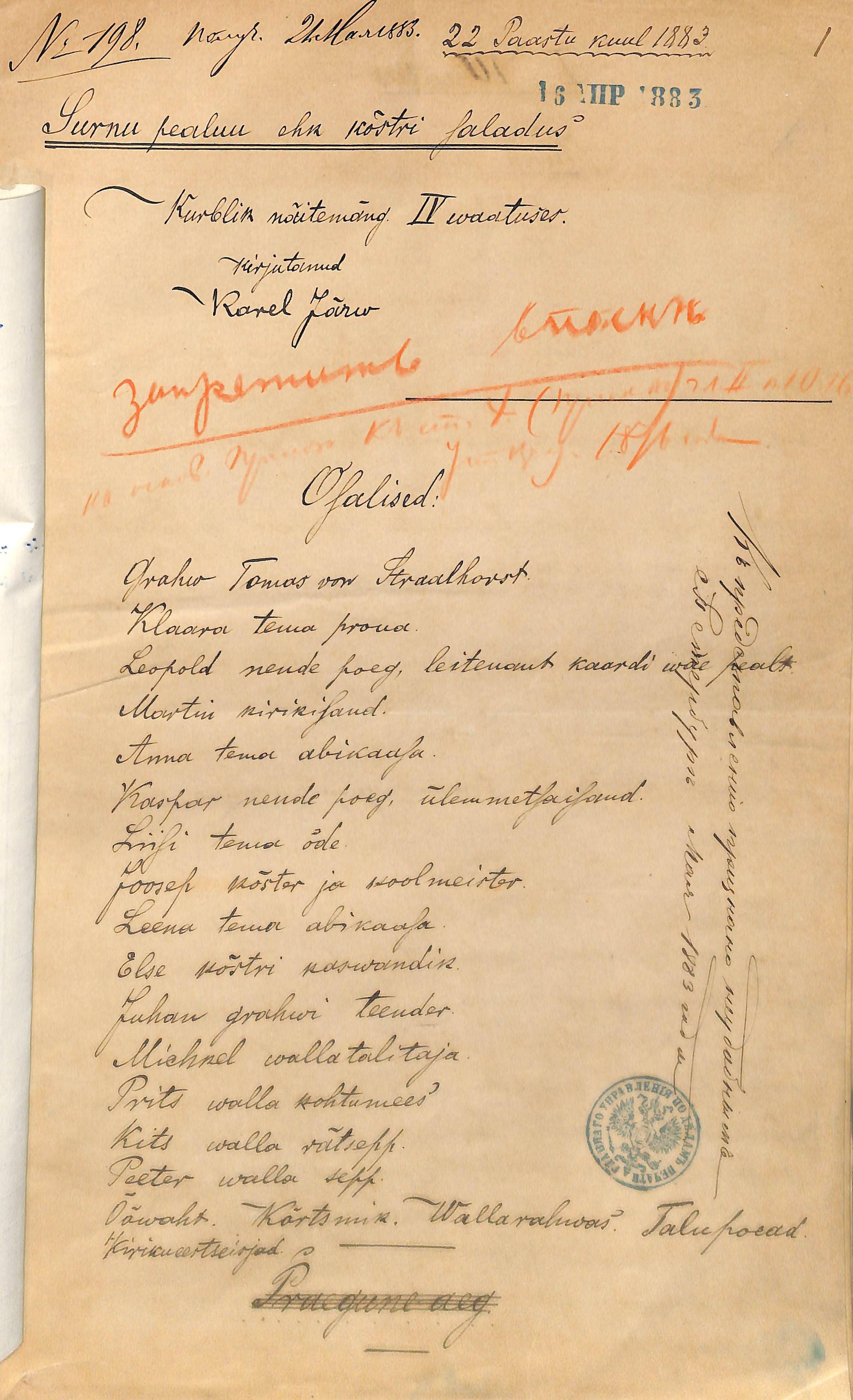 """Kaarel Järve 1883. aastal kirja pandud neljavaatuselise näitemängu """"Surnu pealuu ehk köstri saladus"""" osatäitjate nimekiri. Punase pliiatsiga tsensori märge. iseDigi_0004"""