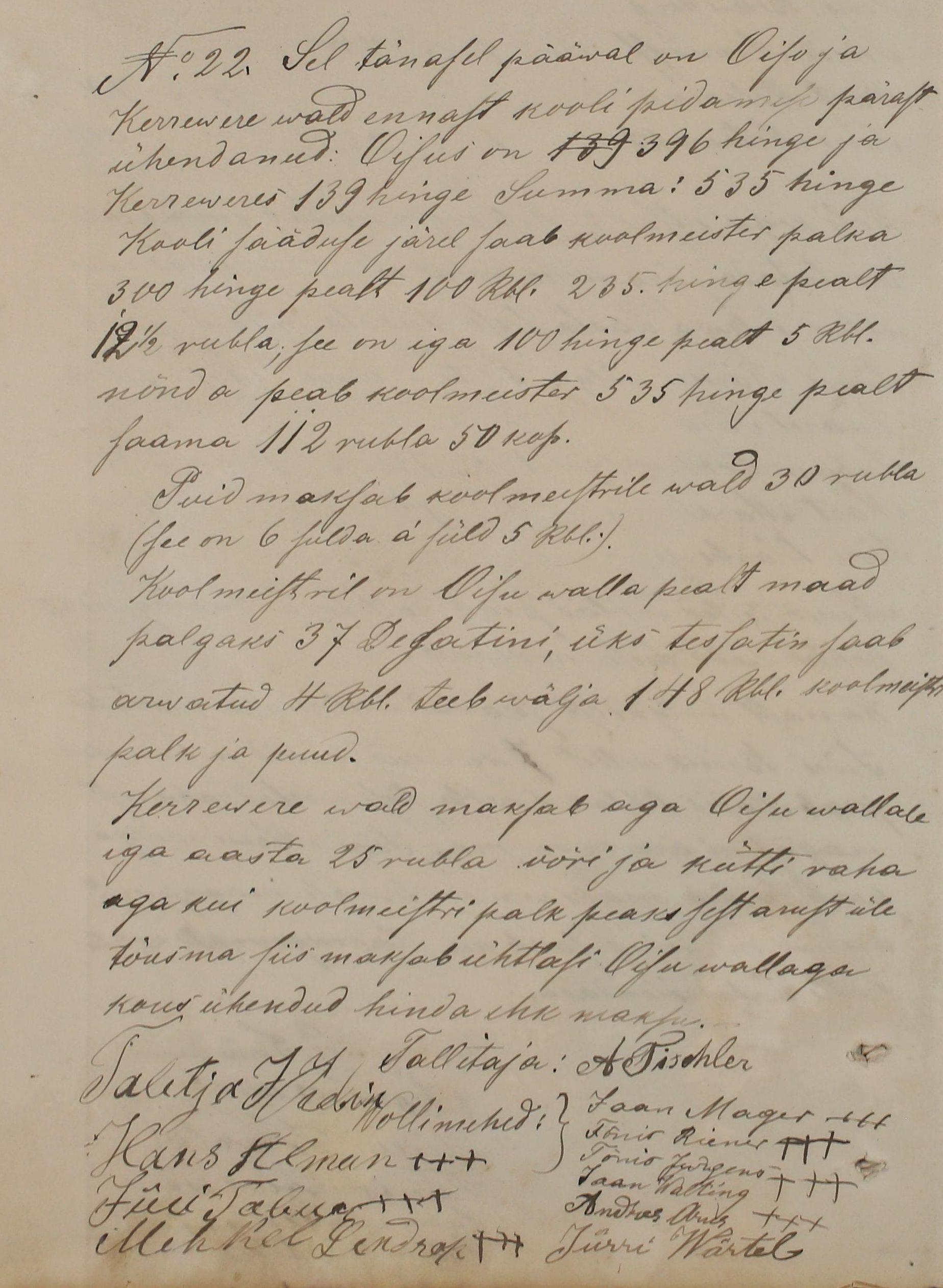 Oisu ja Kärevere vallad Järvamaal otsustasid oma kooliasjad ühendada ning Oisu vallavalitsuse protokolliraamatus on 1885/1886 aasta vahetuse aegu kirja pandud, mida vald ühisele koolmeistrile palgaks määras. RA, EAA.2898.1.1 l. 4p.