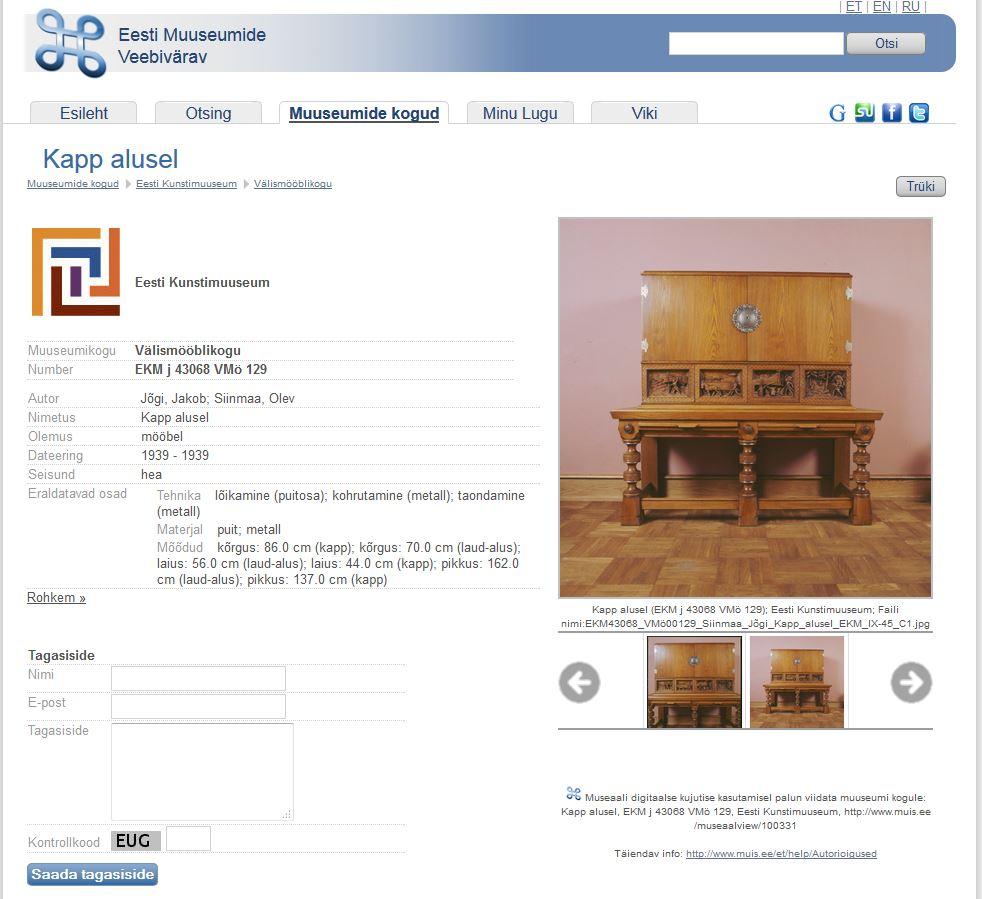 Eesti muuseumide infosüsteem Muis