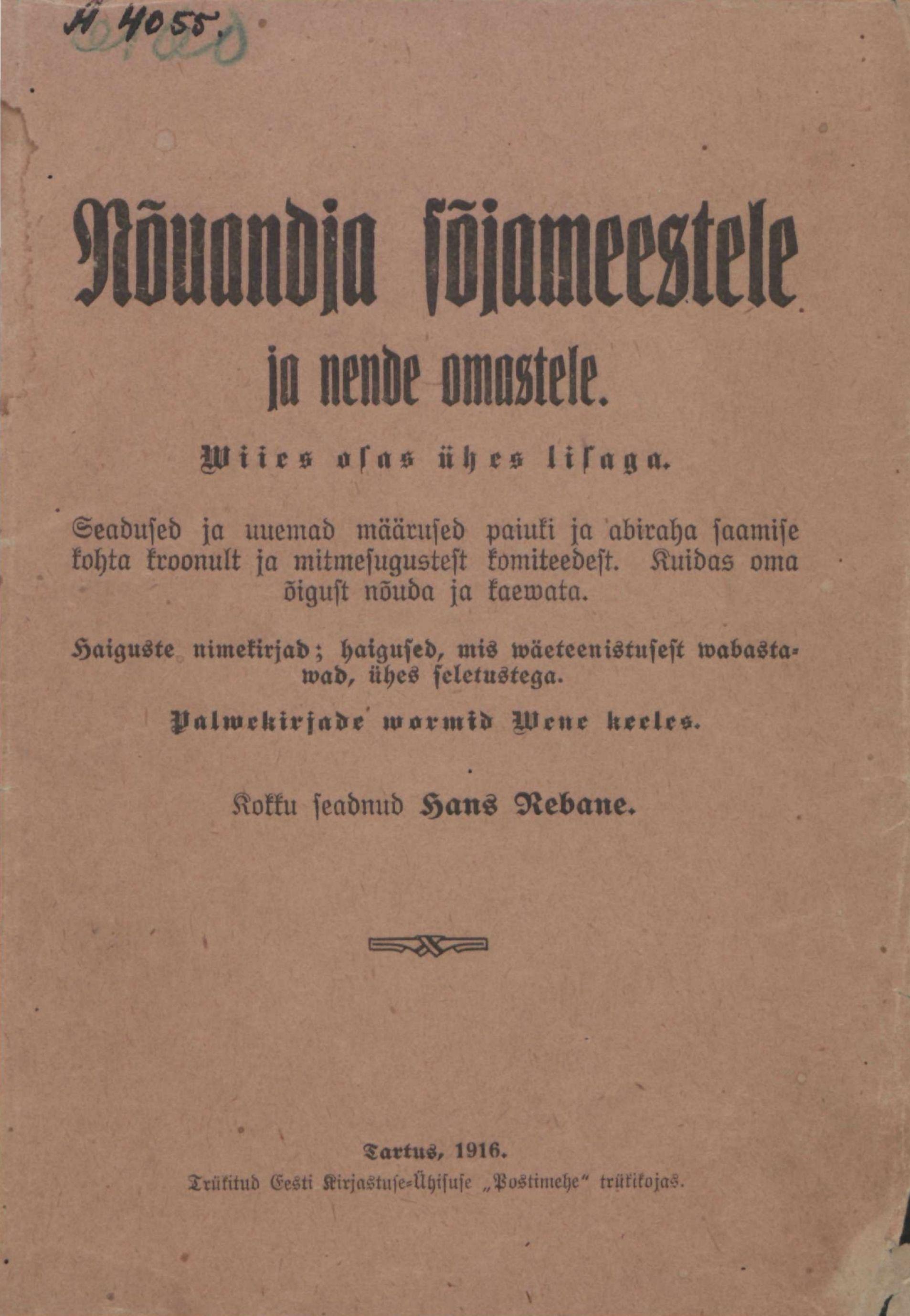"""Hans Rebase koostatud käsiraamatu """"Nõuandja sõjameestele ja nende omastele"""" tiitelleht."""