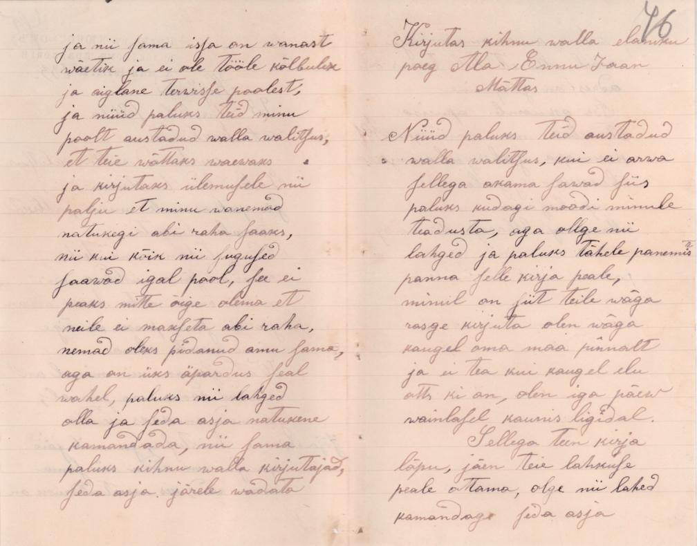 Kihnu madrus Jaan Mättase sõjaväljalt koduvalda saadetud kiri, 23.04.1917. RA, EAA.4542.1.316. l 45p.