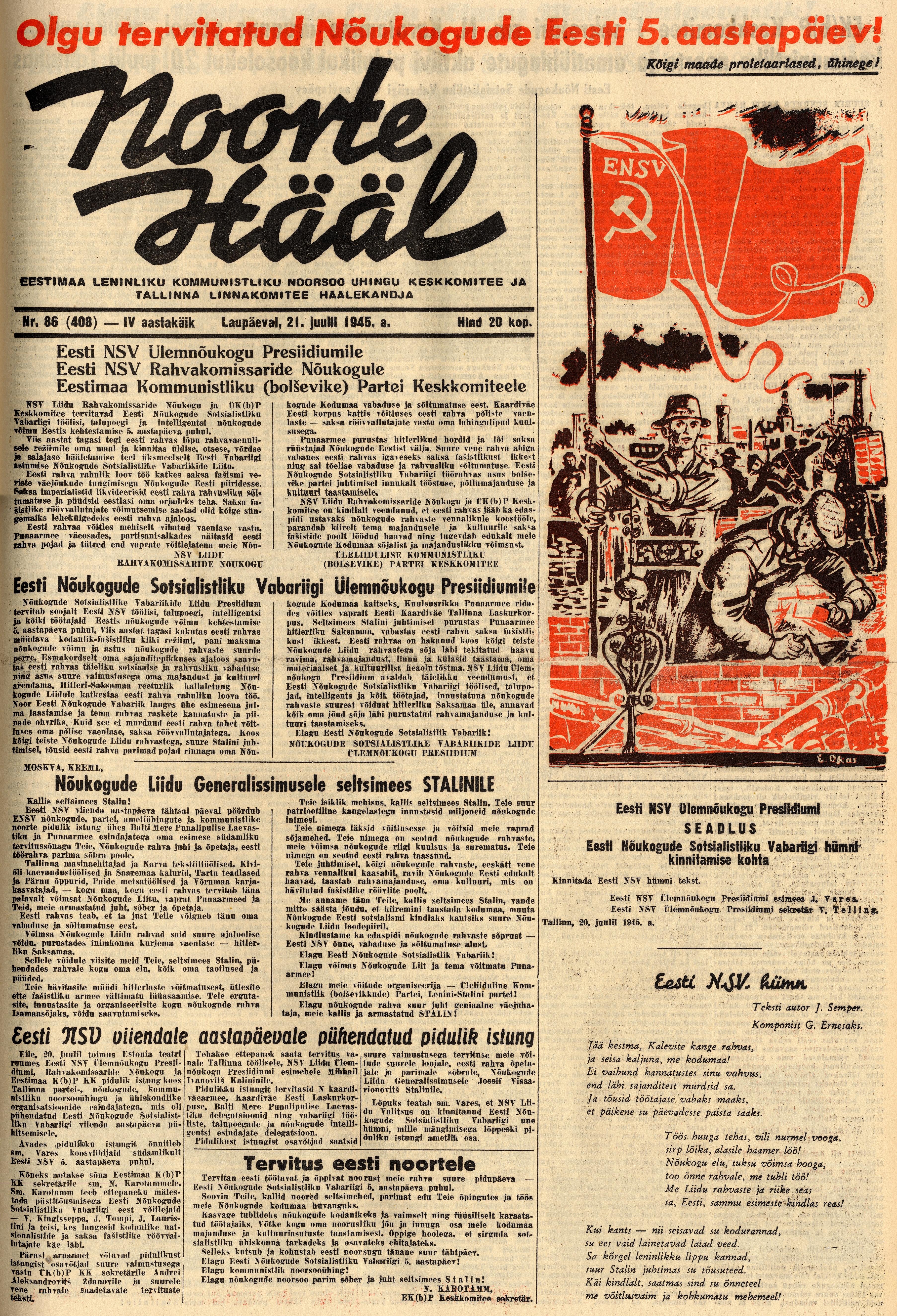 Noorte Hääl nr.86. 21.06.1945