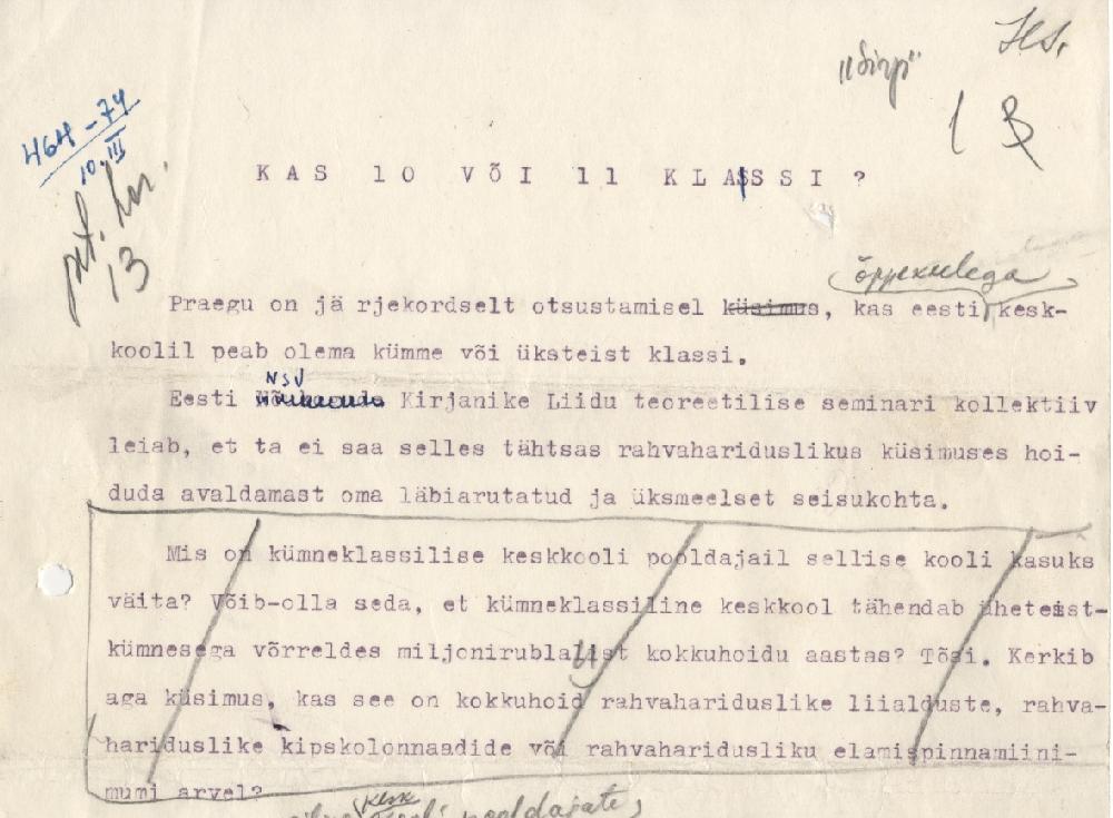Sirp ja Vasar, 1965