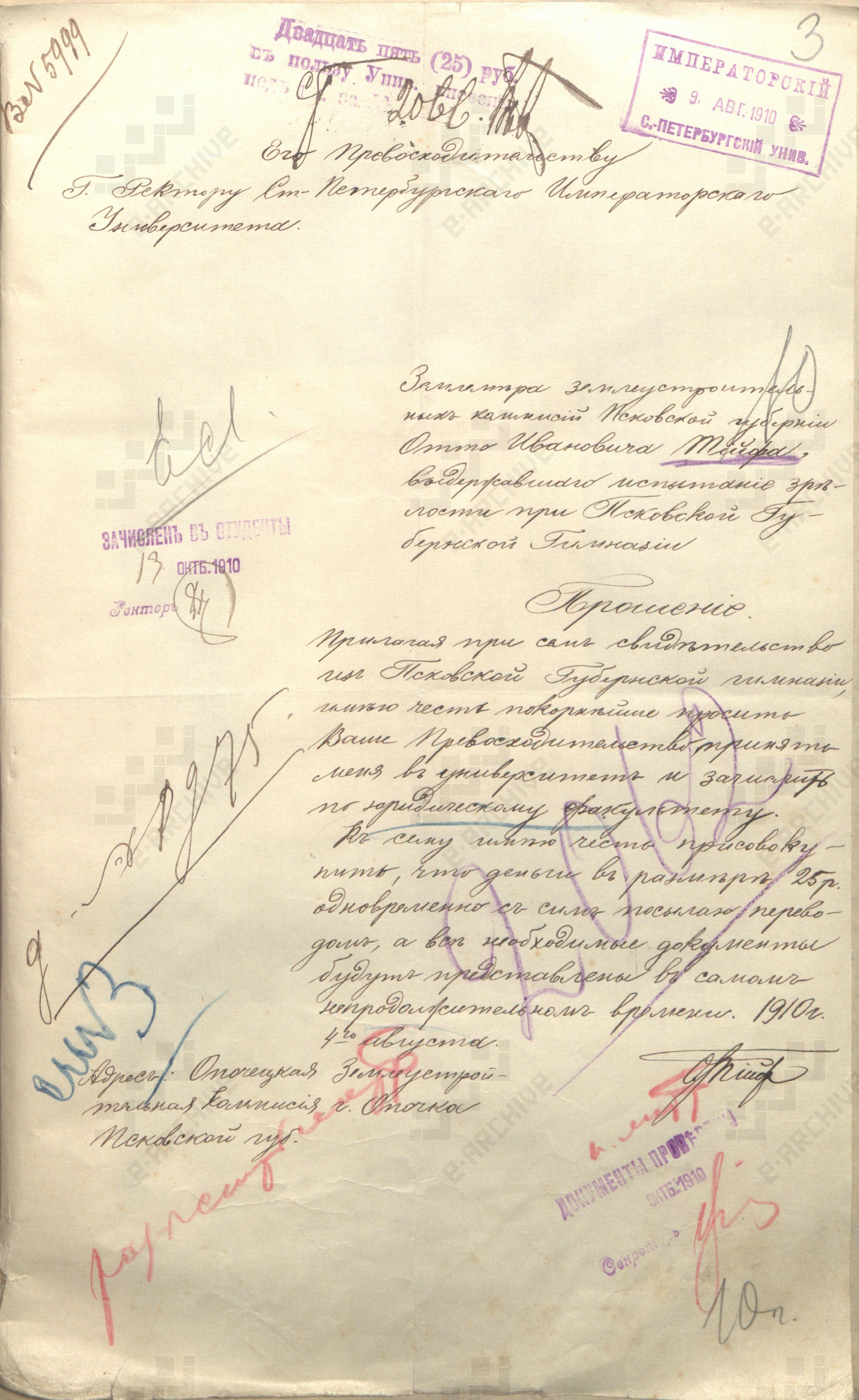 Otto Tiefi avaldus Peterburi ülikooli õigusteaduskonnas õppima asumiseks 4. augustist 1910. TsGIASpb.14.3.57649, l. 3